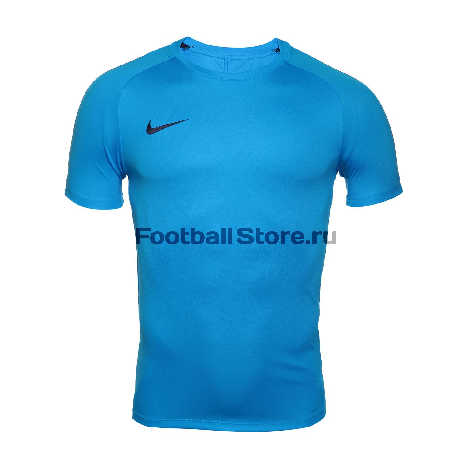 Футболка тренировочная Nike Academy 832967-470 футболка тренировочная подростковая nike размер xs