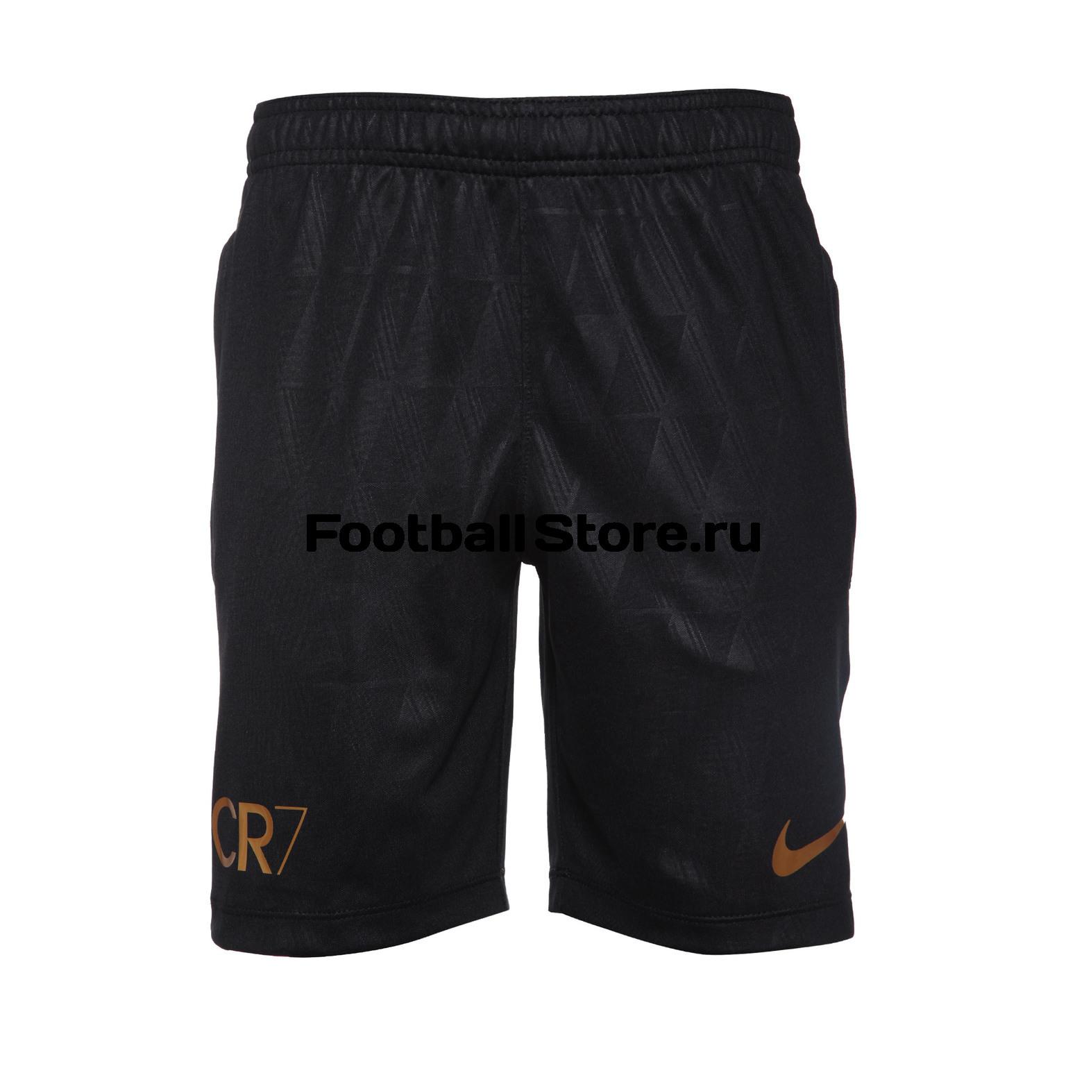 Шорты Nike CR7 Dry Academy 894873-010