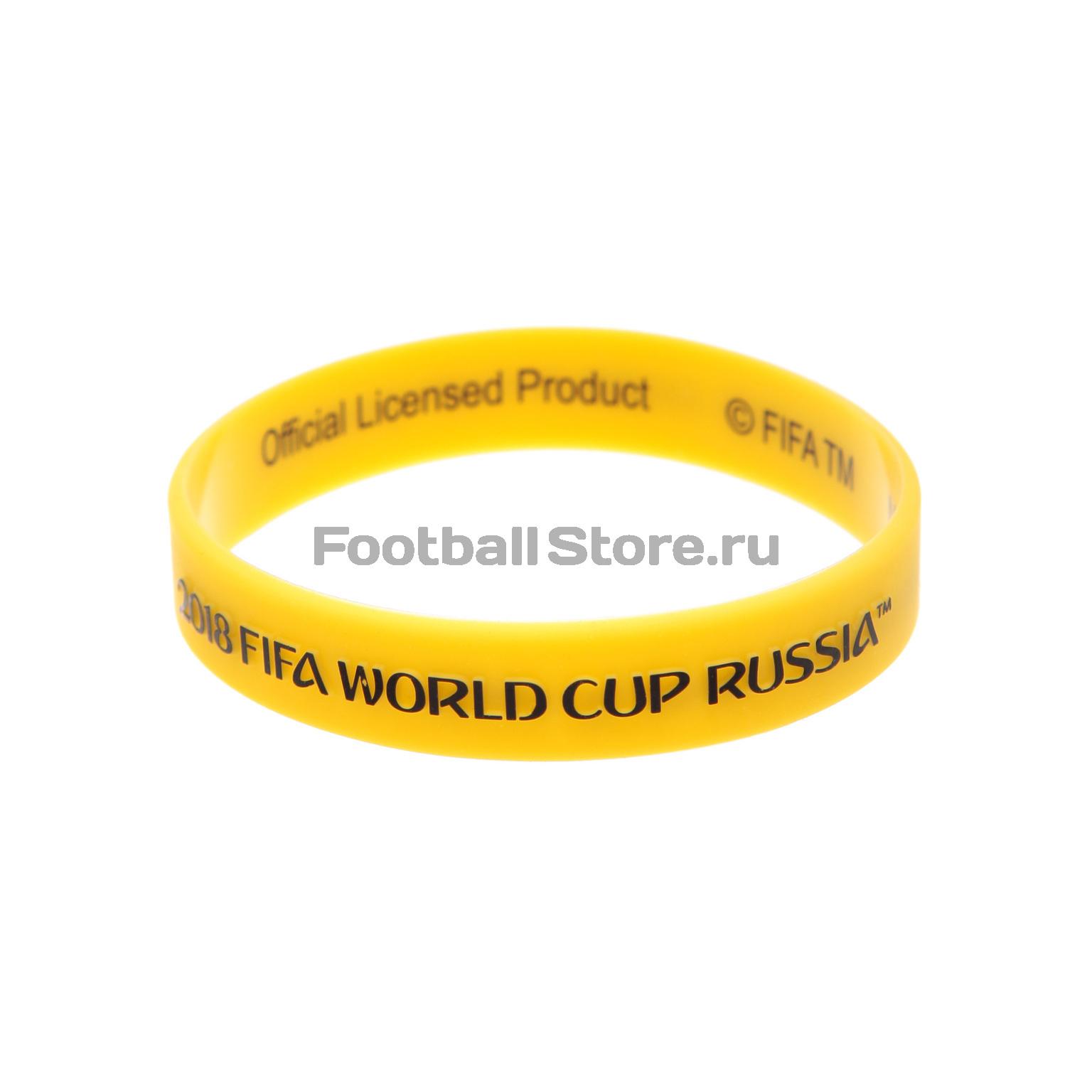 Браслет силиконовый Чемпионат мира FIFA 2018 УТ-0359 обложка для паспорта fifa 2018 ут 0302