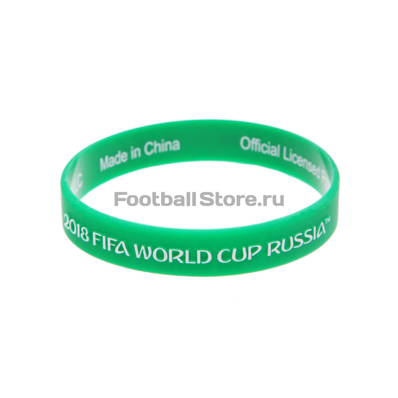 Браслет силиконовый Чемпионат мира FIFA 2018 УТ-0356 куртка голубого цвета brums ут 00008775