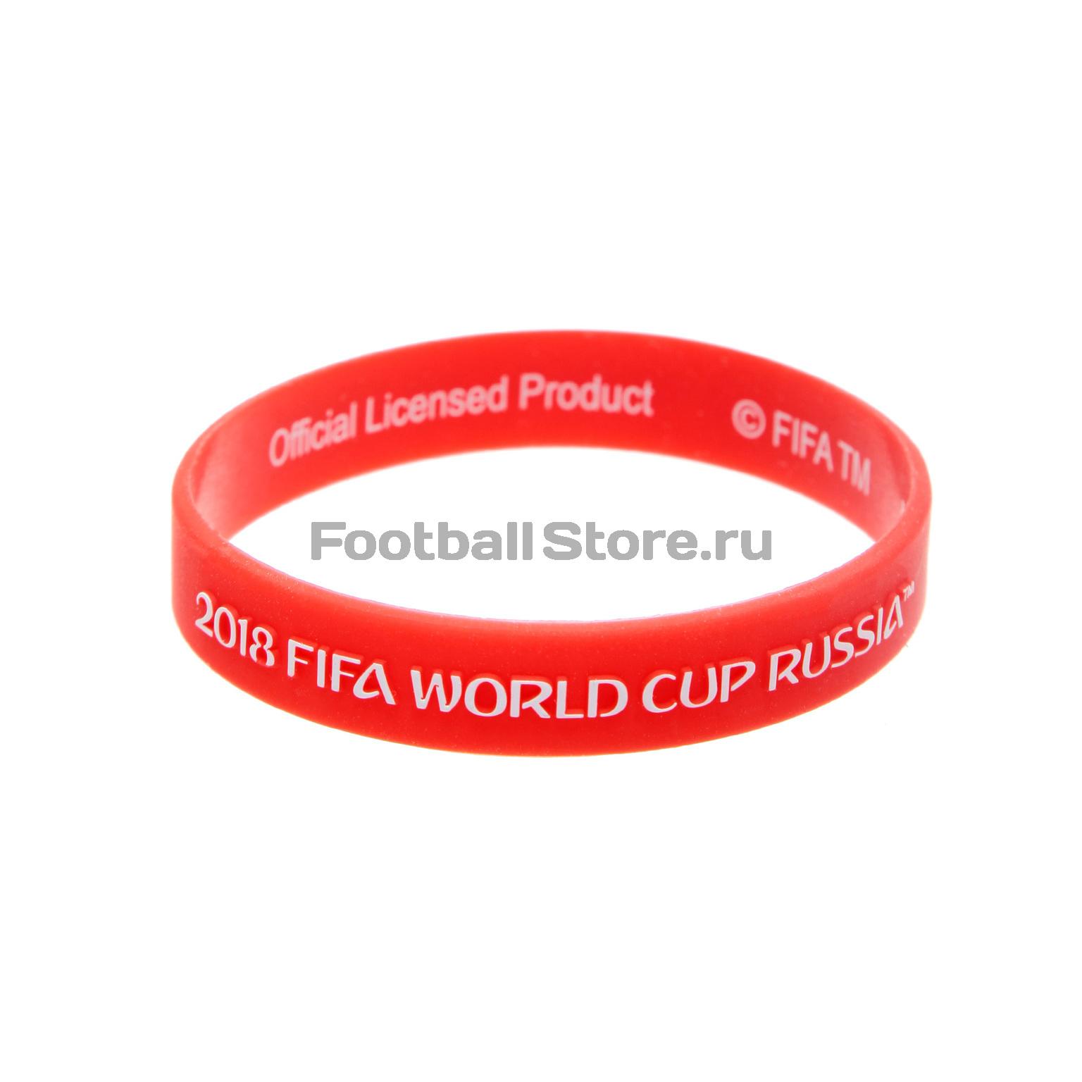Браслет силиконовый Чемпионат мира FIFA 2018 УТ-0357 обложка для паспорта fifa 2018 ут 0302