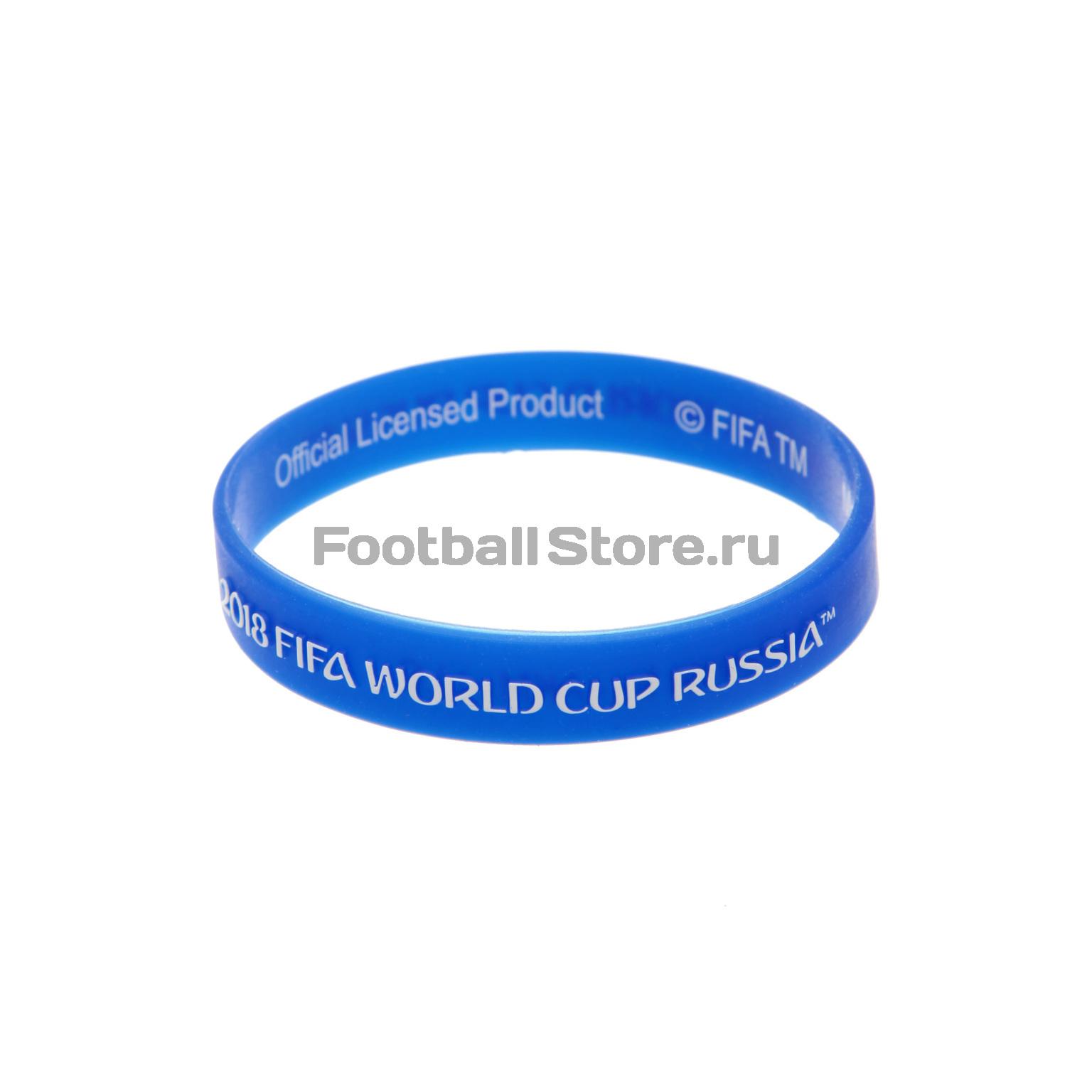 Браслет силиконовый Чемпионат мира FIFA 2018 УТ-0355 обложка для паспорта fifa 2018 ут 0302