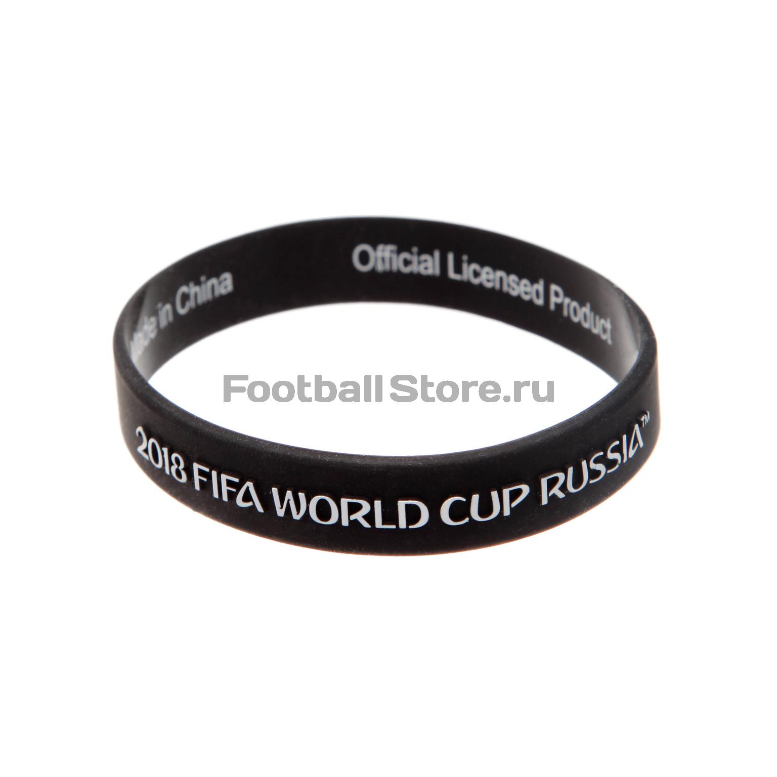 Браслет силиконовый Чемпионат мира FIFA 2018 УТ-0354 куртка голубого цвета brums ут 00008775