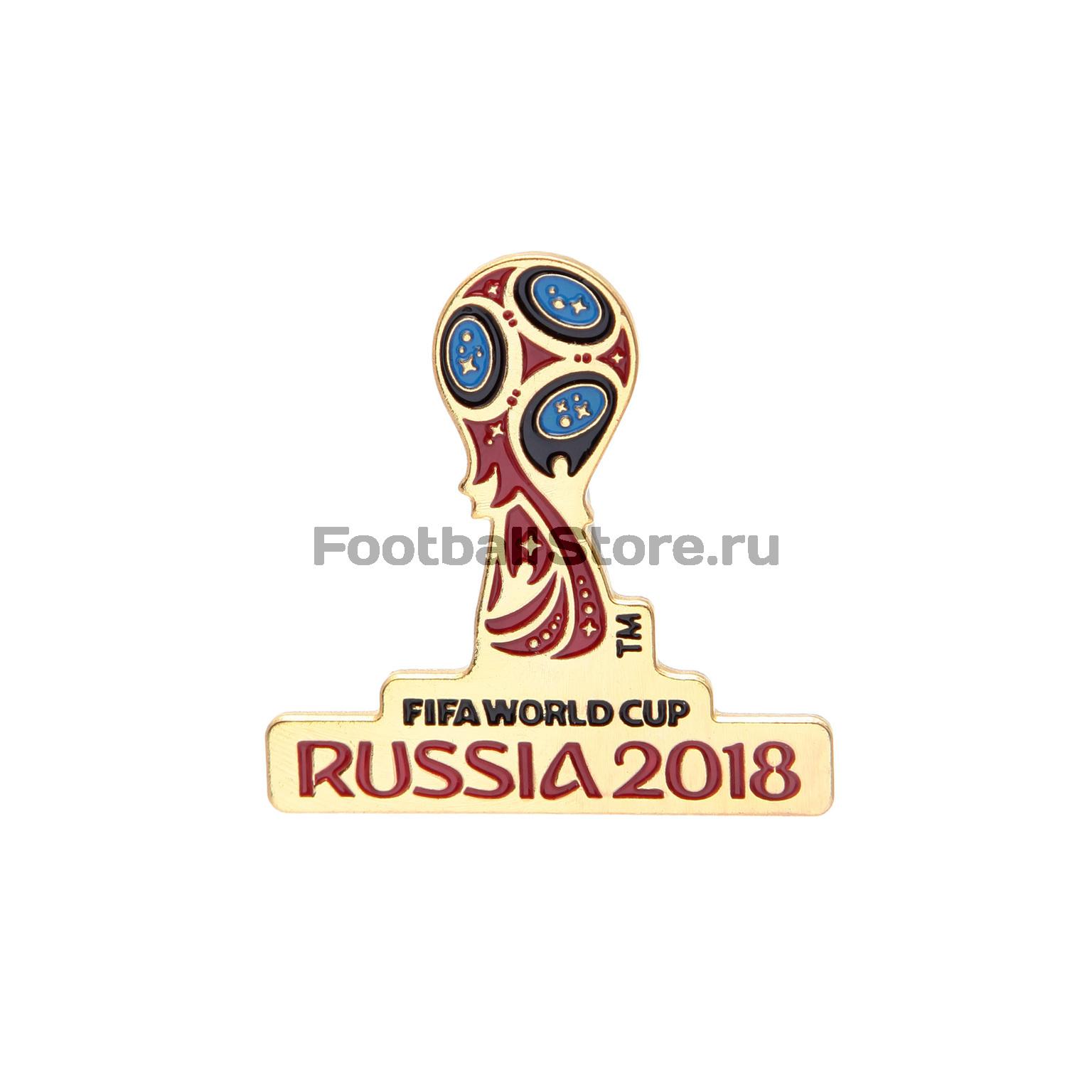Значок «Эмблема ЧМ-2018» FIFA УТ-0290 фанатская атрибутика nike curry nba