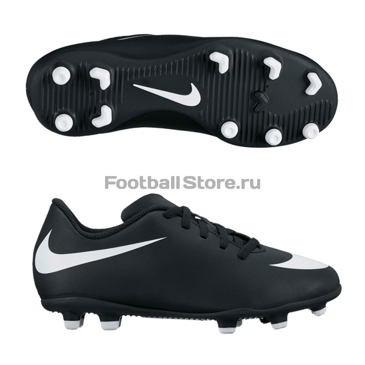 Бутсы Nike JR Bravata II FG 844442-001 бутсы футбольные nike obra ii academy df fg ah7313 080 jr детские т сер оранж