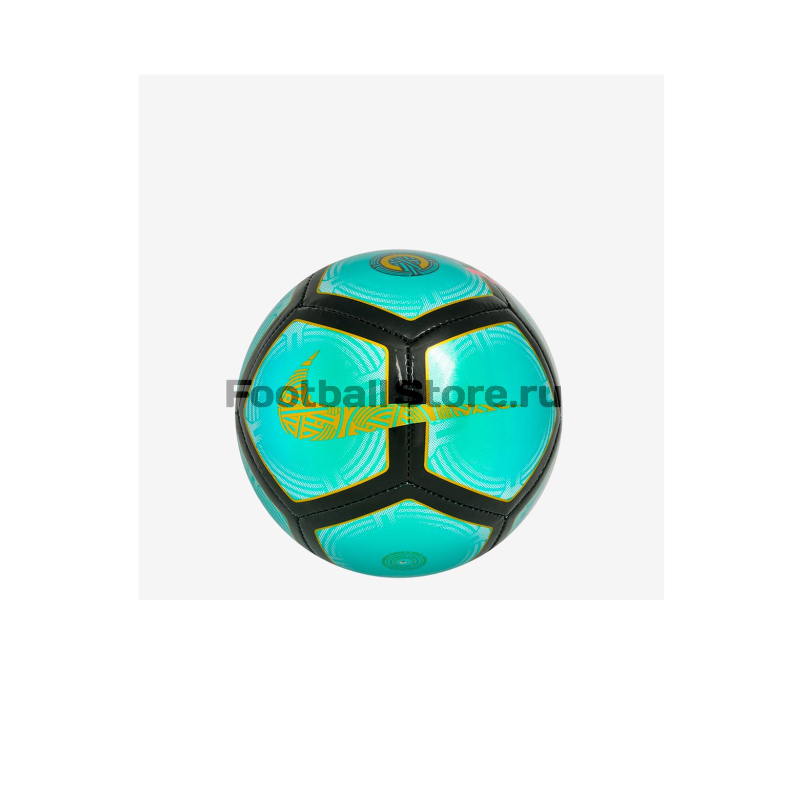 Футбольный мяч сувенирный Nike CR7 Skills SC3591-321 цена