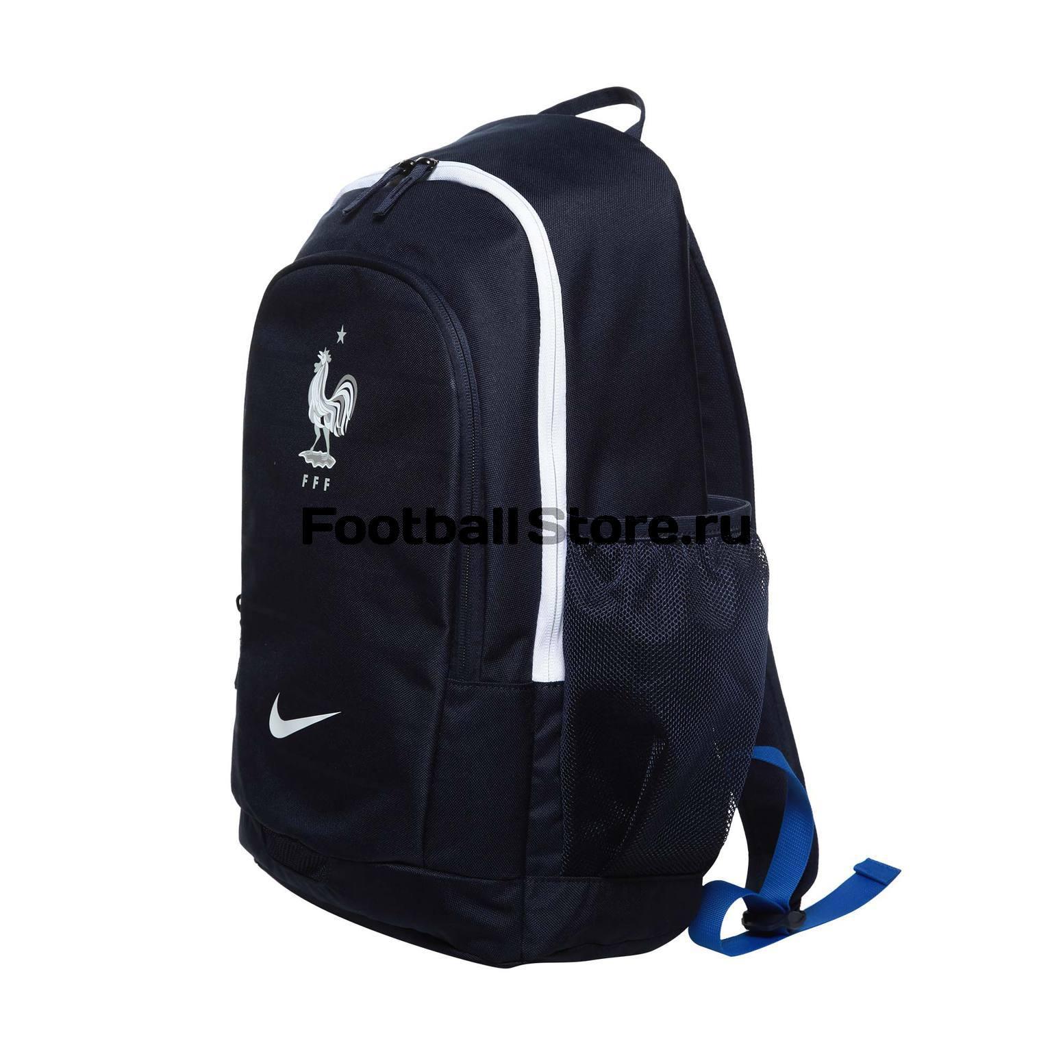 Рюкзак Nike France Stadium BA5456-451 nike nike fc manchester united 2014 15 stadium otc