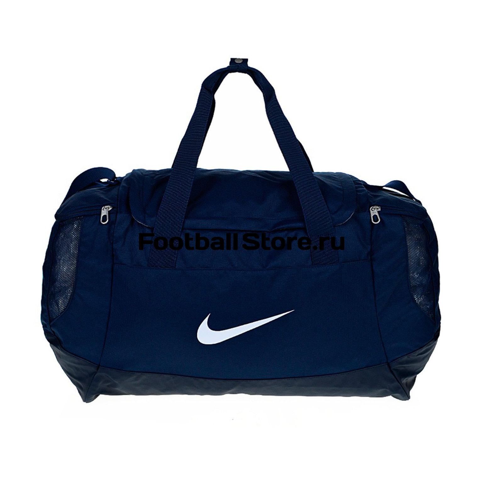 Сумка Nike Club Team Swoosh Duff M BA5193-410 nike nike fundamentals swoosh
