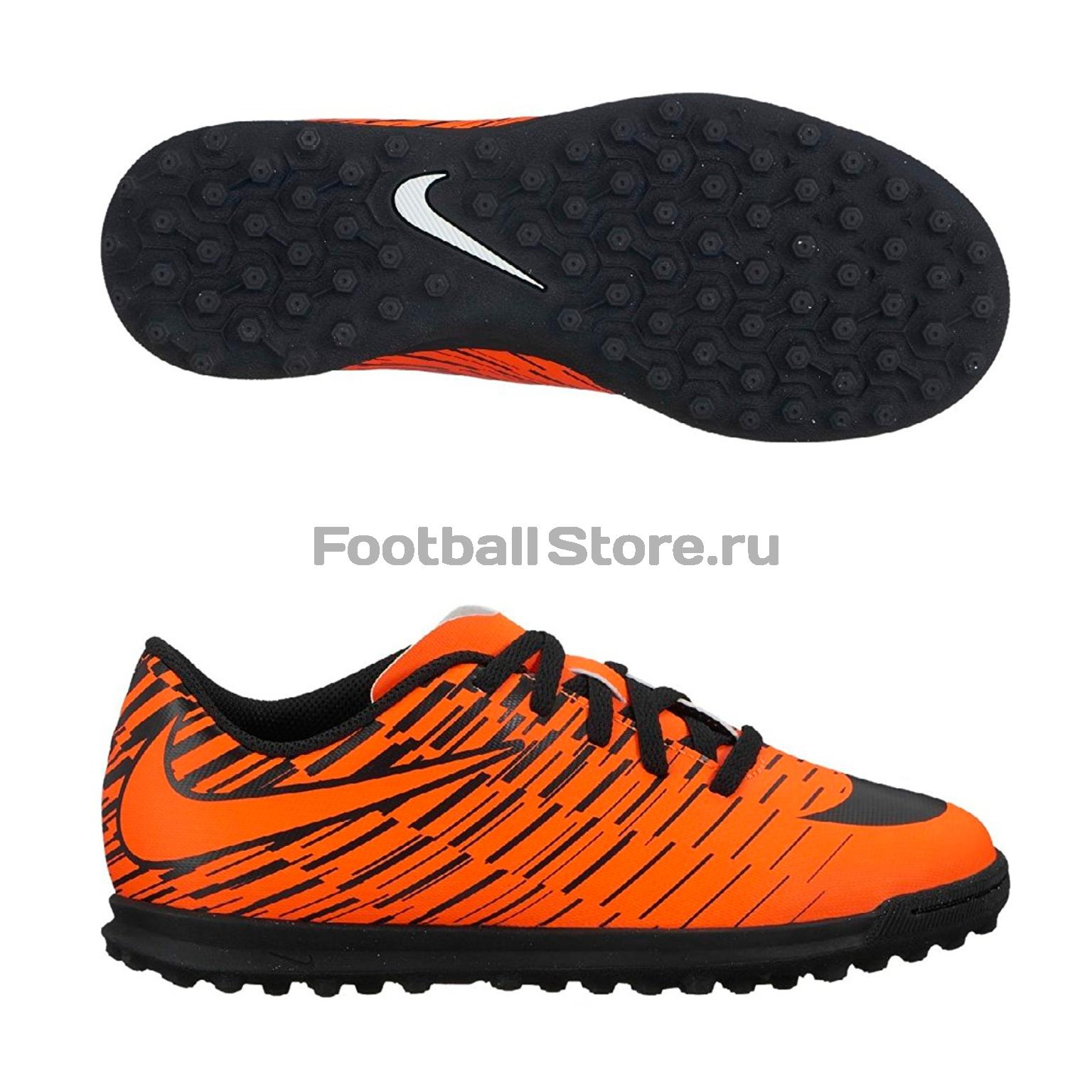 Шиповки Nike JR BravataX II TF 844440-808 бутсы nike tiempo rio ii tf 631289 470 858