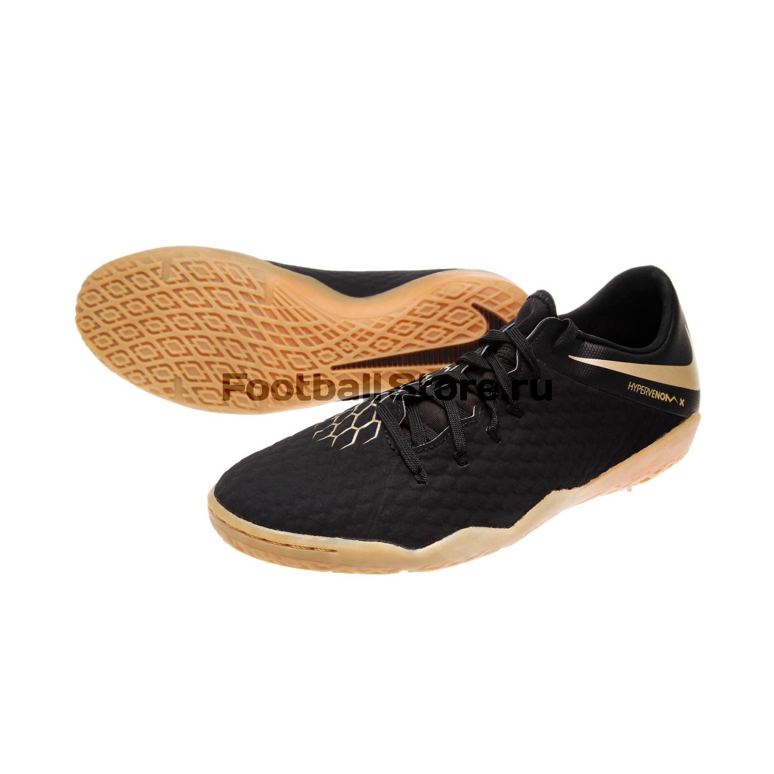 Обувь для зала Nike Hypervenom 3 Academy IC AJ3814-090 бутсы nike jr hypervenom 3 club fg aj4146 090