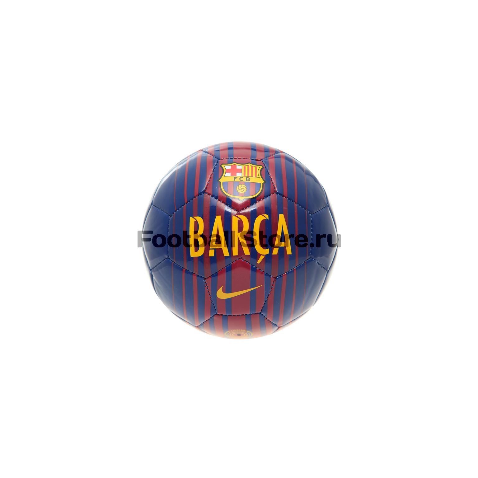цены Футбольный сувенирный мяч Nike Barcelona SC3120-422
