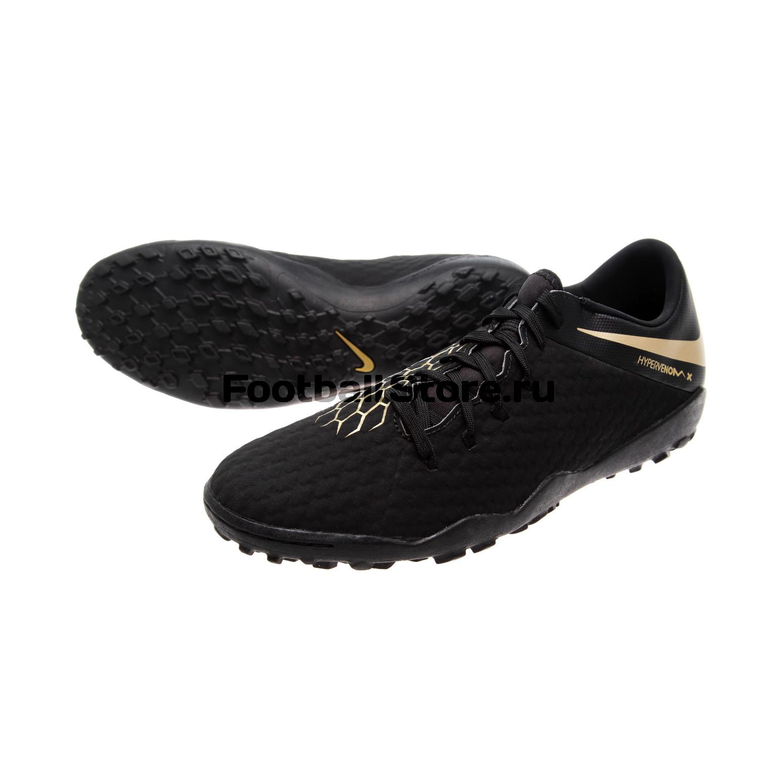Шиповки Nike Hypervenom 3 Academy TF AJ3815-090 бутсы nike jr hypervenom 3 club fg aj4146 090