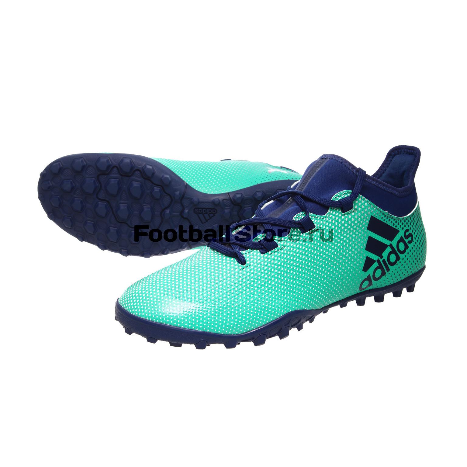 Шиповки Adidas X Tango 17.3 TF CP9137 цена
