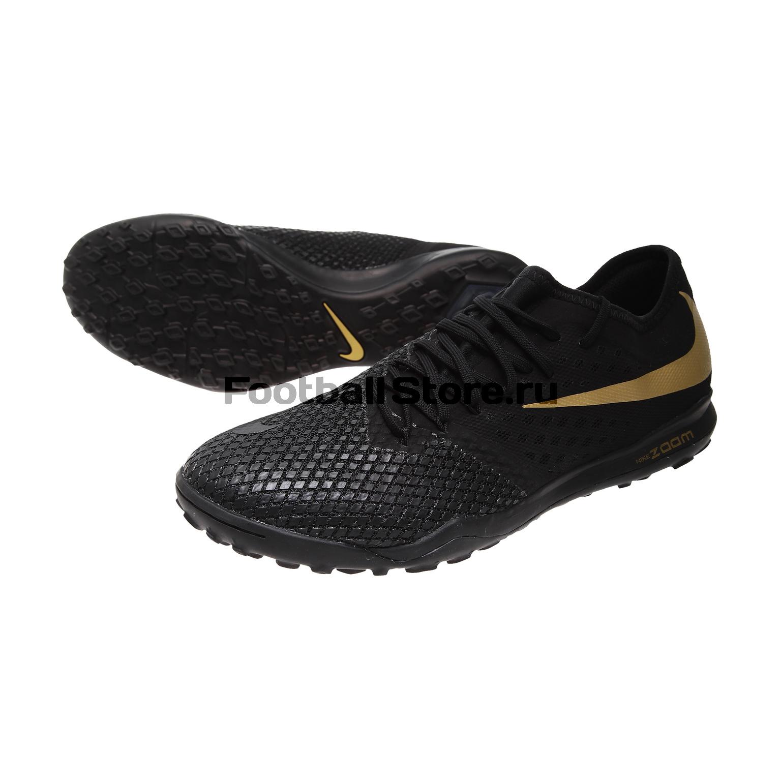 Шиповки Nike Zoom Hypervenom 3 Pro TF AJ3817-090 бутсы nike jr hypervenom 3 club fg aj4146 090
