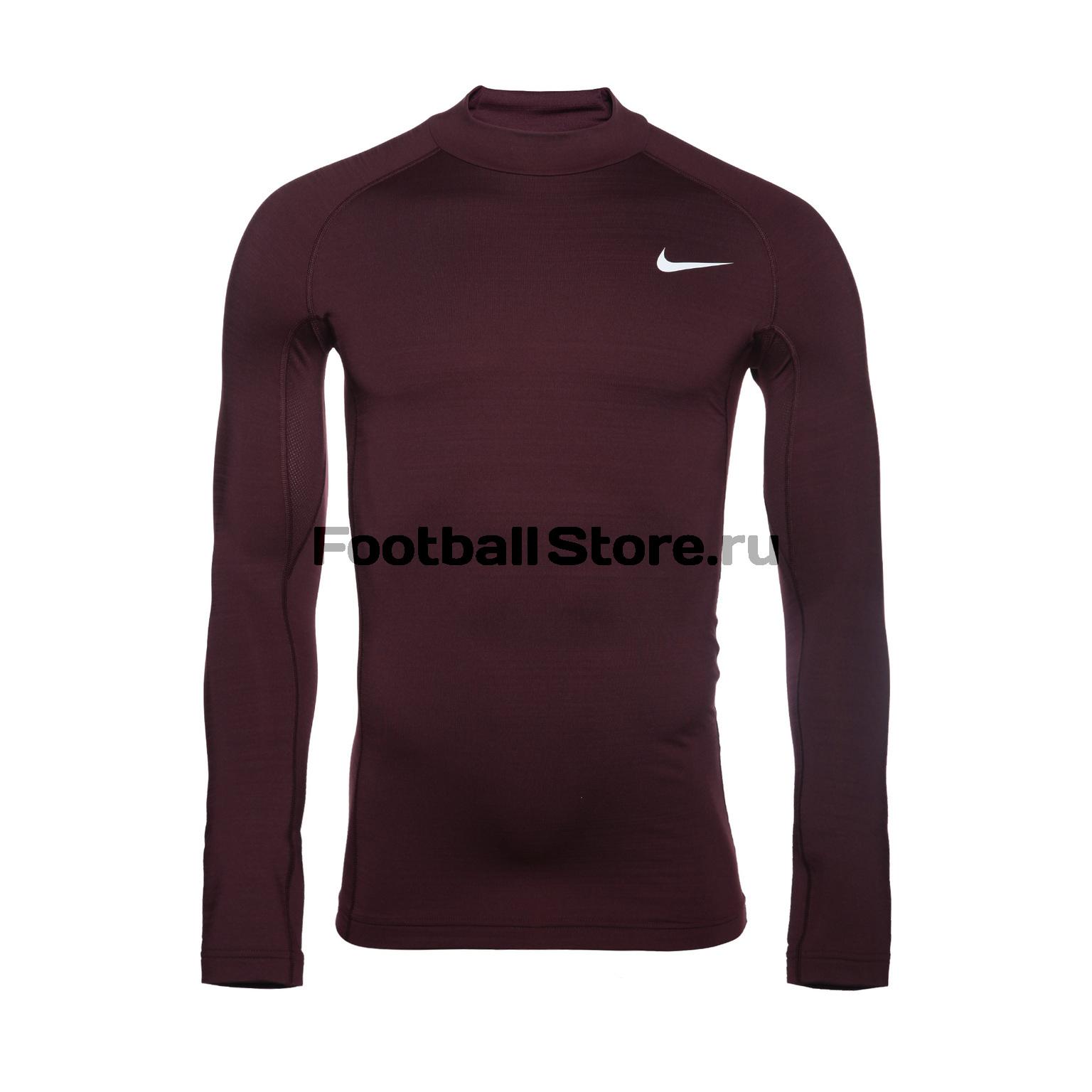 Белье футболка Nike Pro Hyperwarm Compression 689245-634 женская одежда для спорта