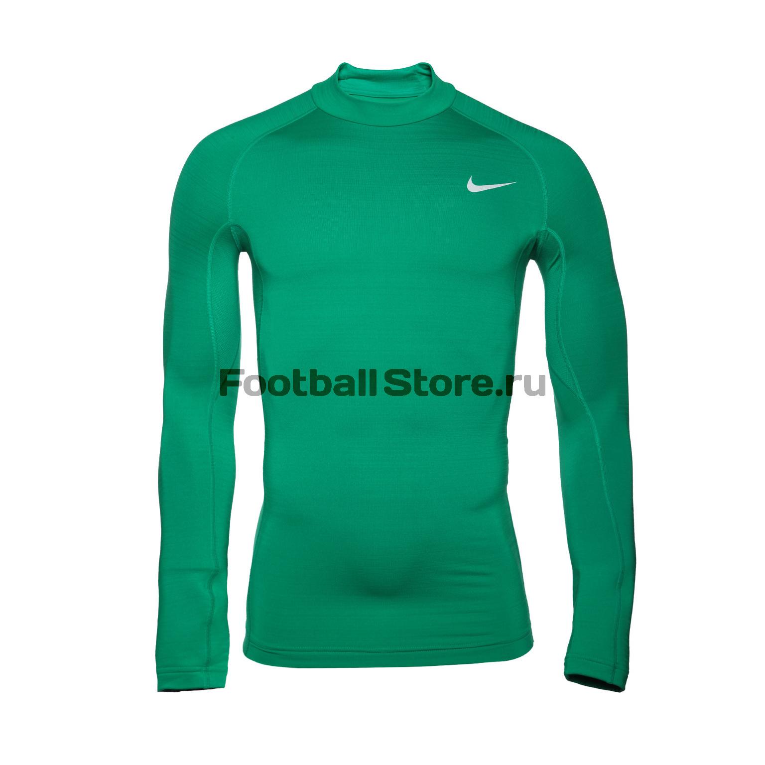 Белье футболка Nike Pro Hyperwarm Compression 689245-319 женская одежда для спорта
