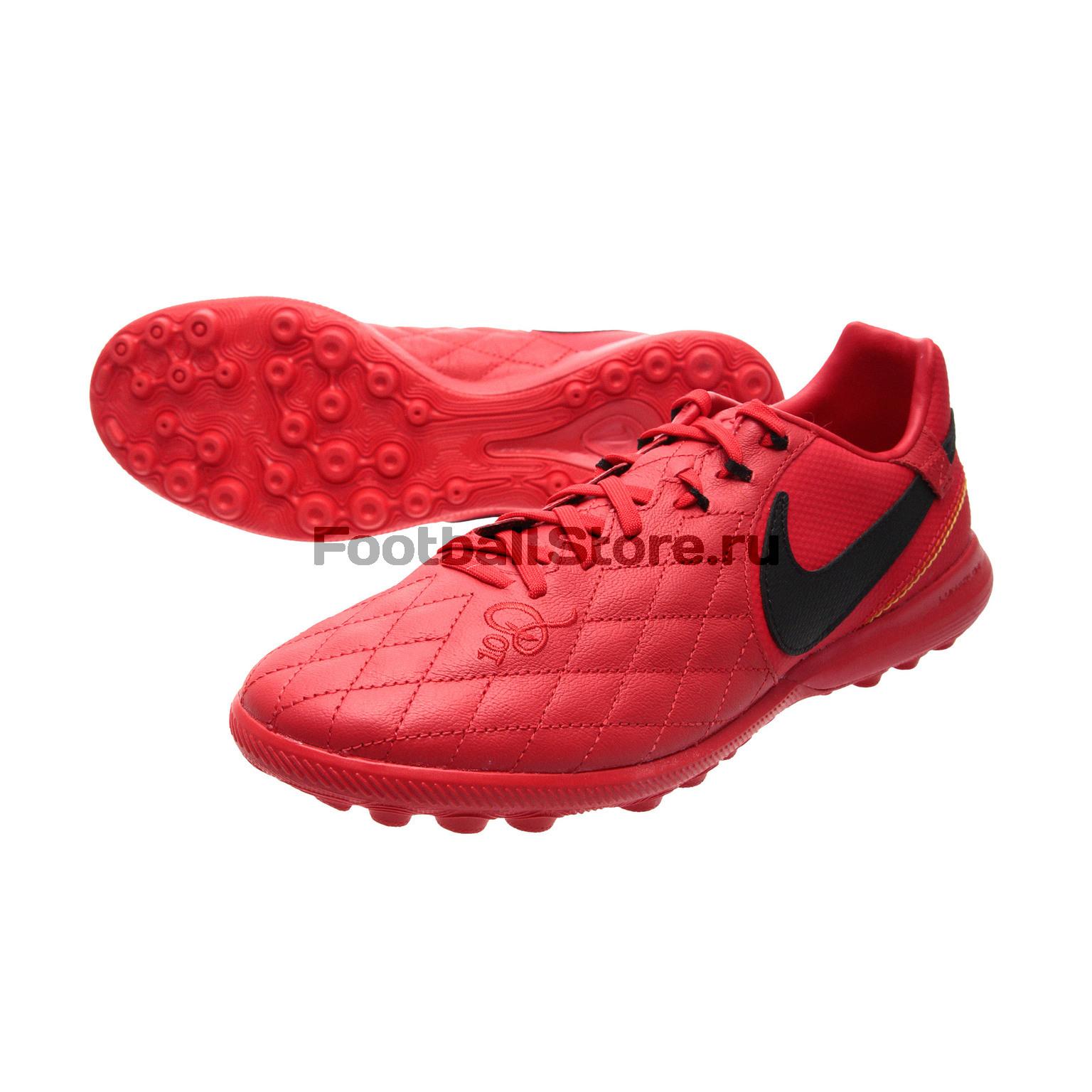Шиповки Nike Ronaldinho Lunar Legend 7 Pro TF AQ2212-607 шиповки nike lunar legendx 7 pro tf ah7249 080