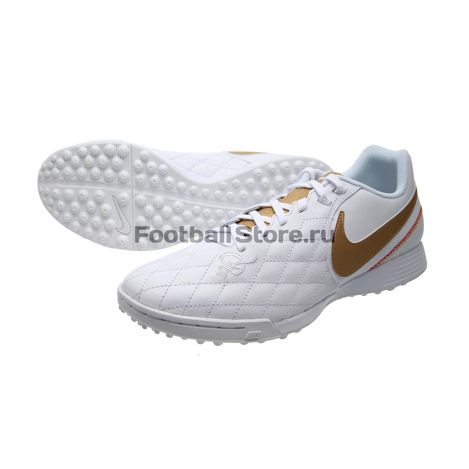 Шиповки Nike Ronaldinho Legend 7 Academy TF AQ2218-171 бутсы nike шиповки nike jr tiempox legend vi tf 819191 018
