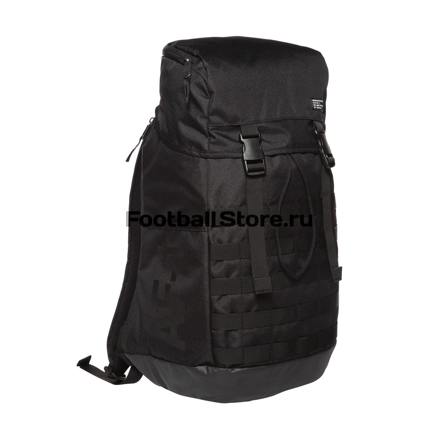 Рюкзак Nike AF-1 Backpack BA5731-010 рюкзак детский nike brasilia backpack ba5473 480