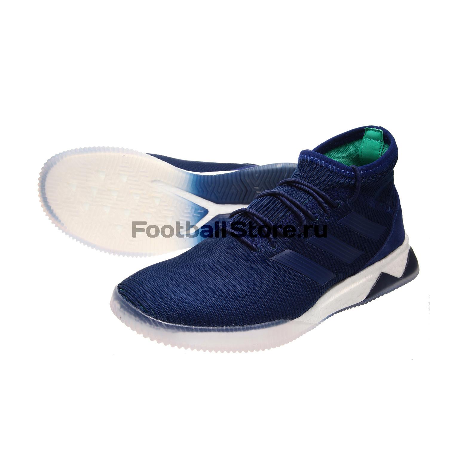 Футбольная обувь Adidas Predator Tango 18.1 TR CP9270 обувь для туризма adidas