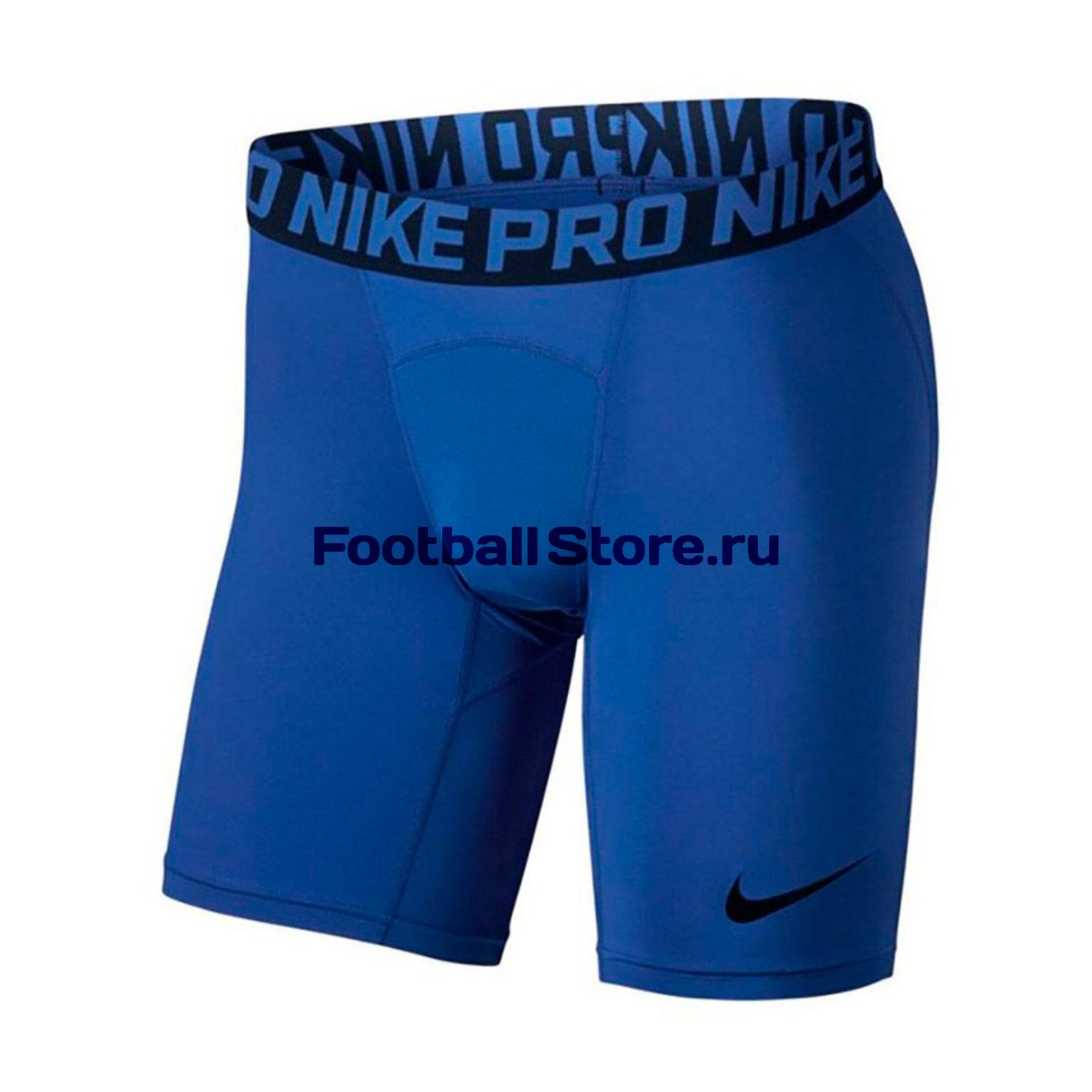 Белье шорты Nike NP Short 838061-480
