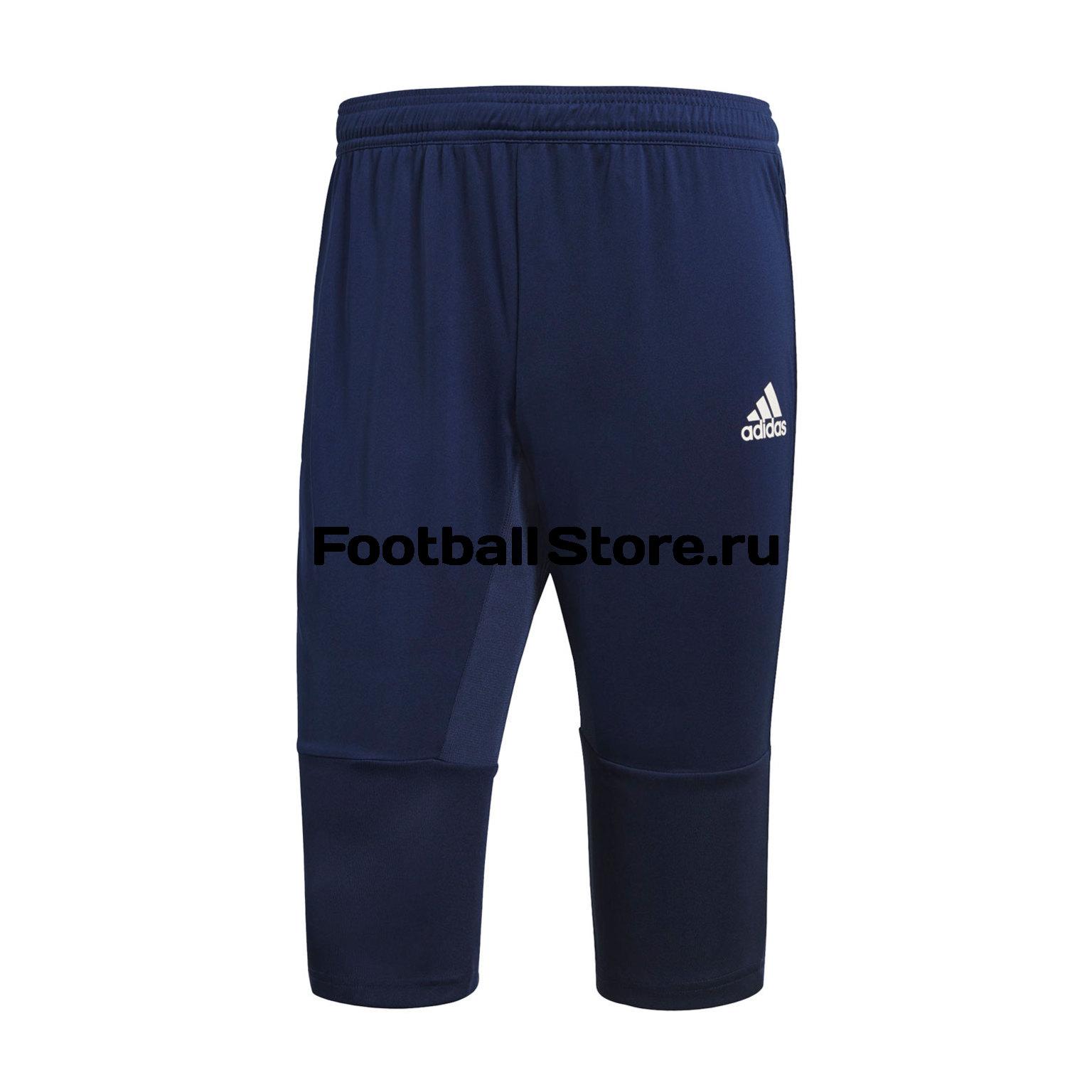 Бриджи тренировочные Adidas Con18 3/4 PNT CV8240 бриджи тренировочные adidas con18 3 4 pnt cf4384
