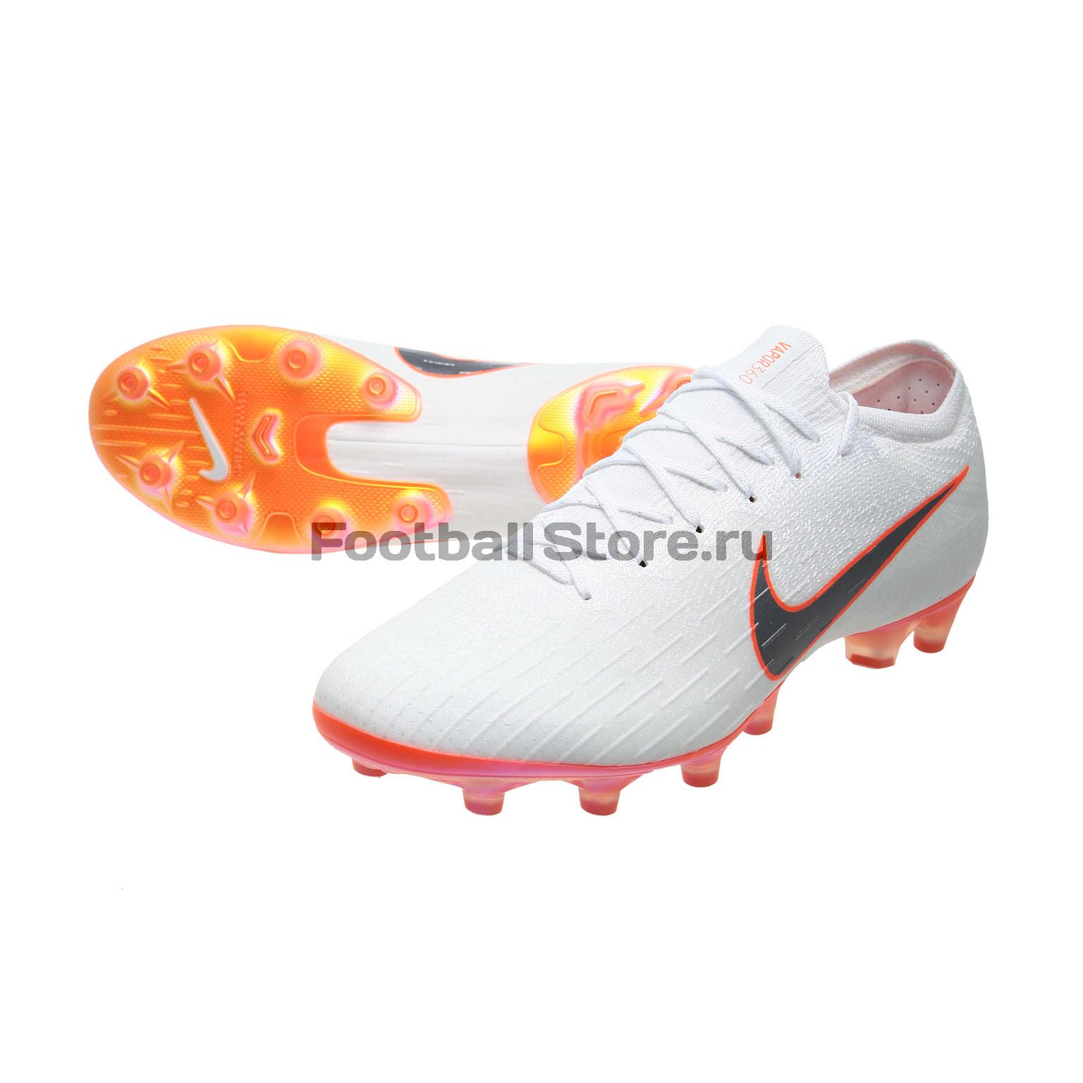 Бутсы Nike Vapor 12 Elite AG-Pro AH7379-107 игровые бутсы nike бутсы nike mercurial vapor xi cr7 ag pro 878647 001