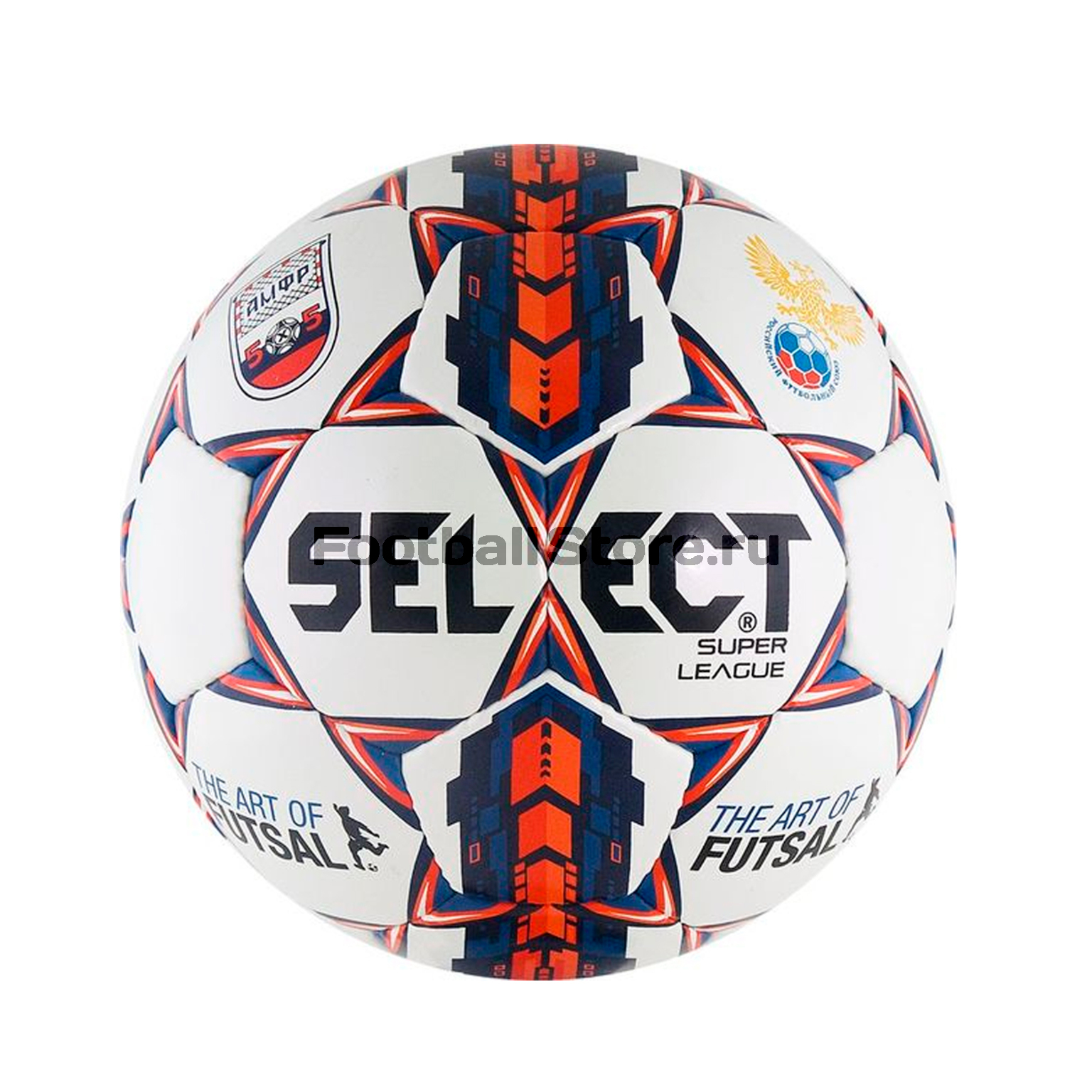 Футбольный мяч Select Super League АМФР РФС Fifa 850717 футбольный мяч select super league амфр рфс fifa 850717