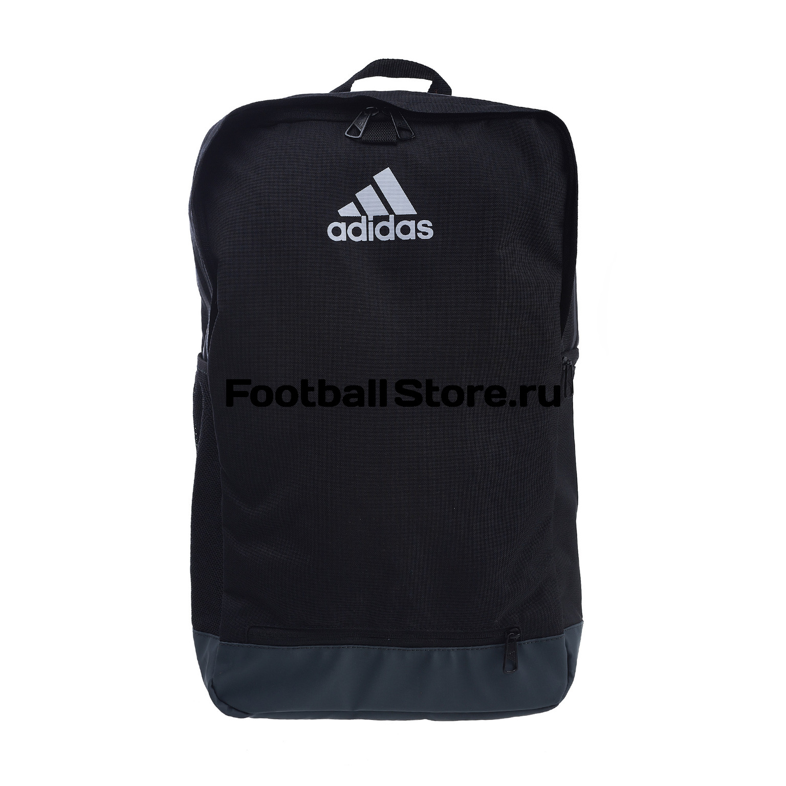 Рюкзак Adidas Tiro Ballnet B46132 рюкзак adidas tiro bp bs4761