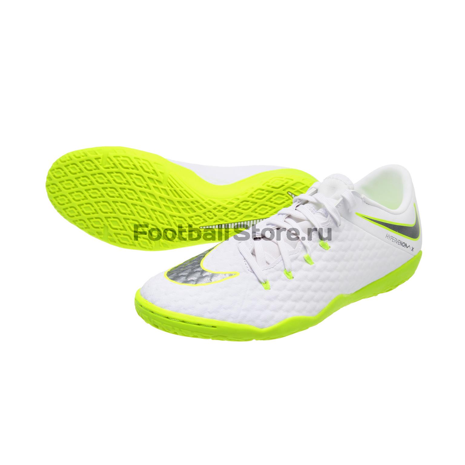 Обувь для зала Nike Hypervenom 3 Academy IC AJ3814-107