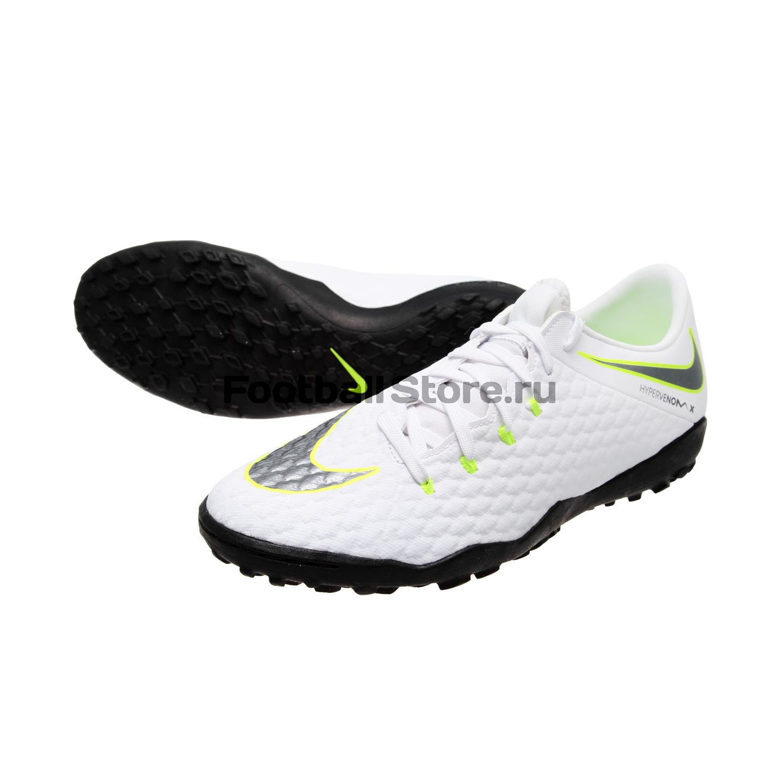 Шиповки Nike Hypervenom 3 Academy TF AJ3815-107 бутсы nike шиповки nike jr tiempox legend vi tf 819191 018