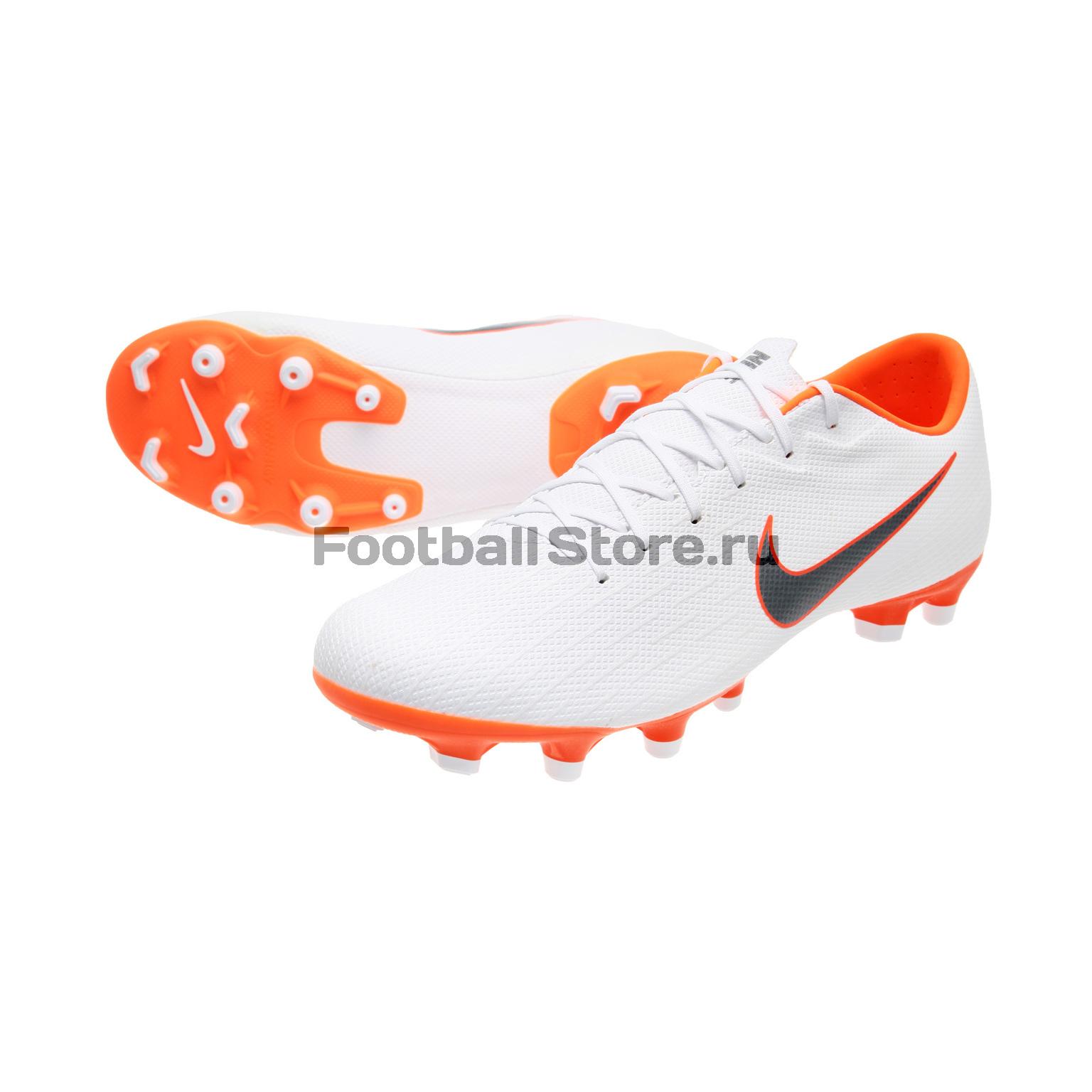 Бутсы Nike Vapor 12 Academy FG/MG AH7375-107 бутсы детские nike vapor 12 academy gs fg mg ah7347 060