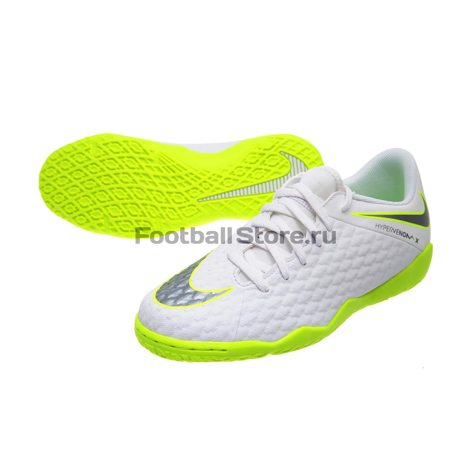 Футзалки детские Nike Hypervenom 3 Academy IC AJ3798-107 handhold 125khz 13 56mhz id ic rfid card copier duplicator reader write 9 frequecny compatible m4305 5200 t5577 uid