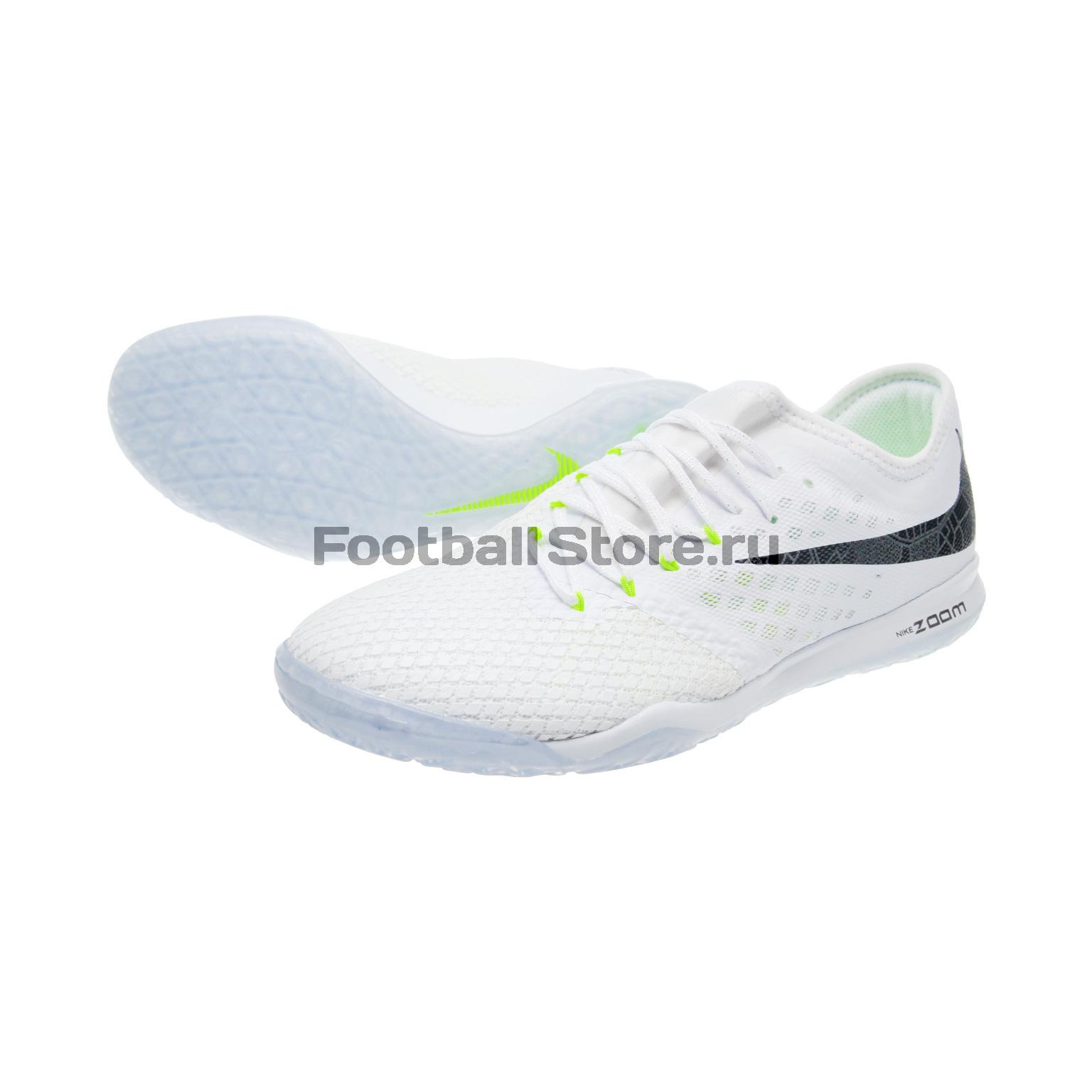 Обувь для зала Nike Hypervenom Zoom 3 Pro IC AJ3804-107