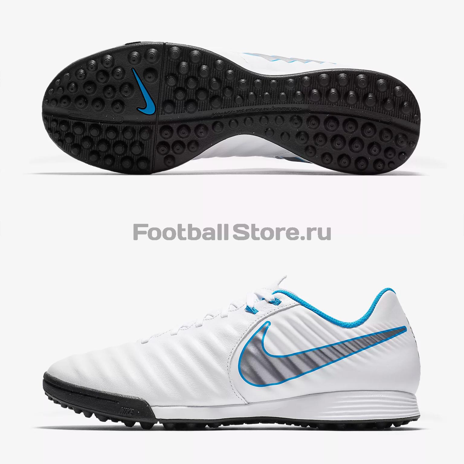 Обувь для зала Nike Tiempo Legend Lunar 7 Pro IC AH7246-107 шиповки nike lunar legendx 7 pro tf ah7249 080