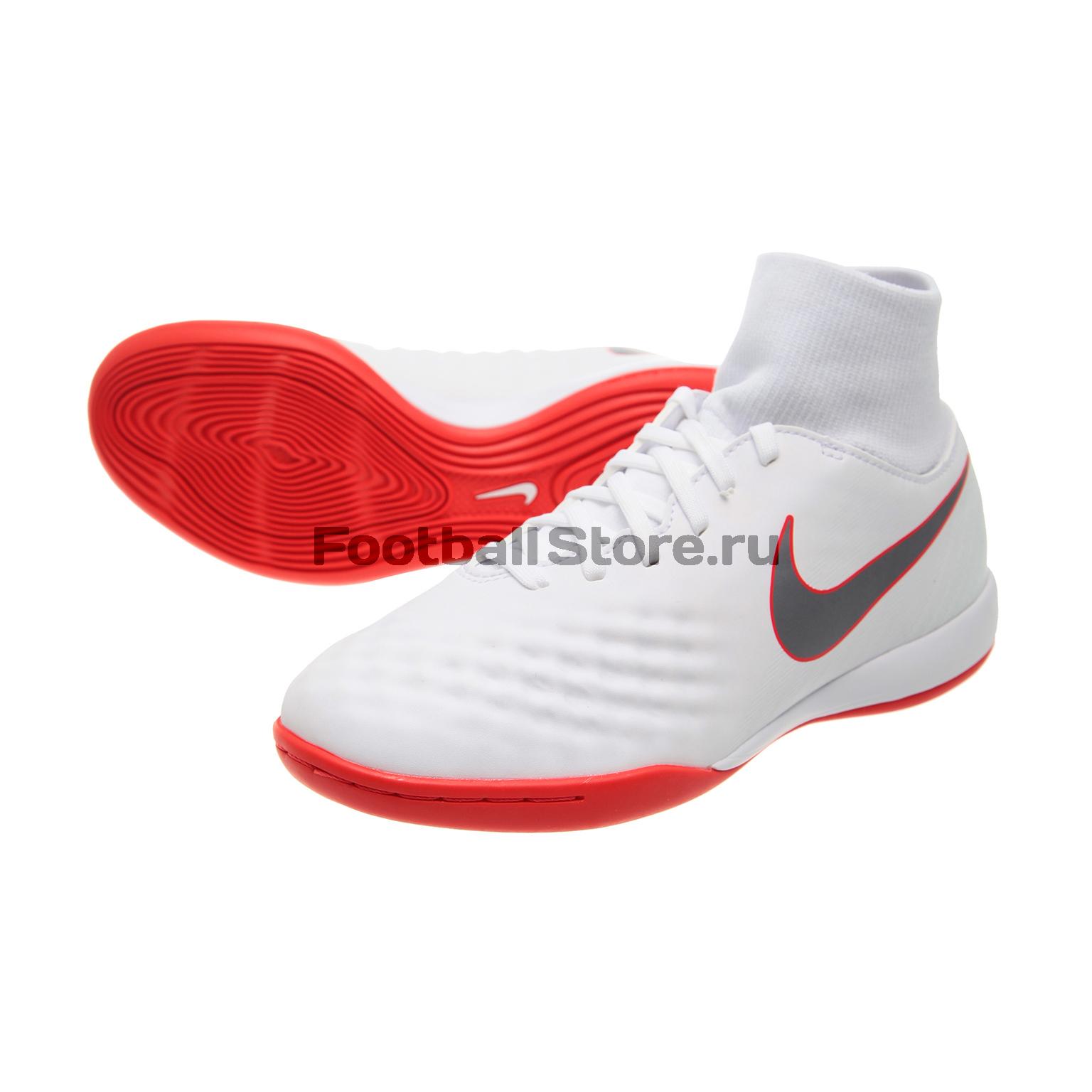 Футзалки детские Nike ObraX 2 Academy DF IC AH7315-107 бутсы nike phantom vision academy df sg ao3260 060