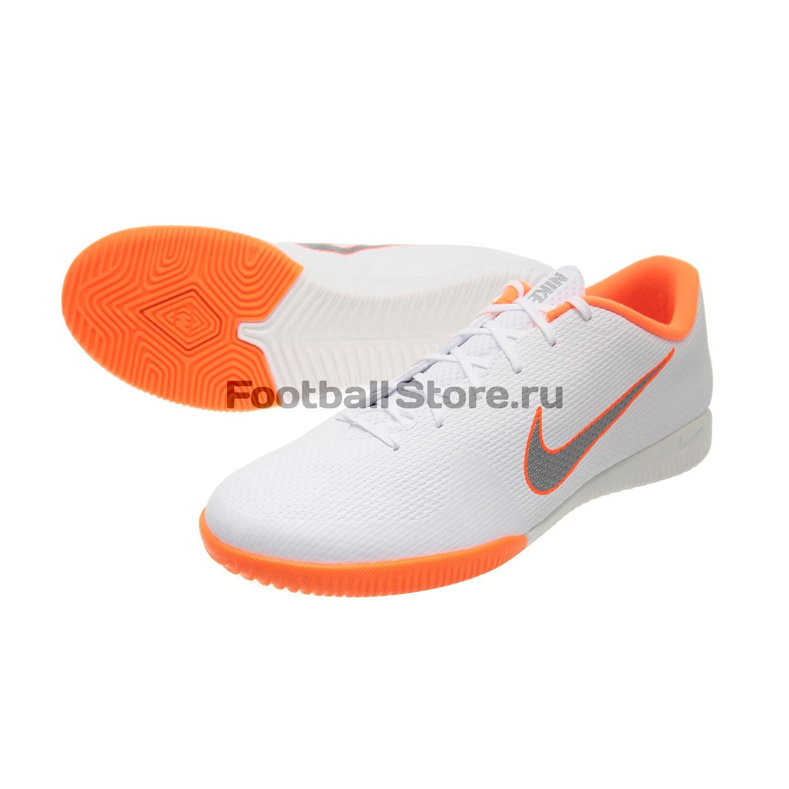 Обувь для зала Nike VaporX 12 Academy IC AH7383-107