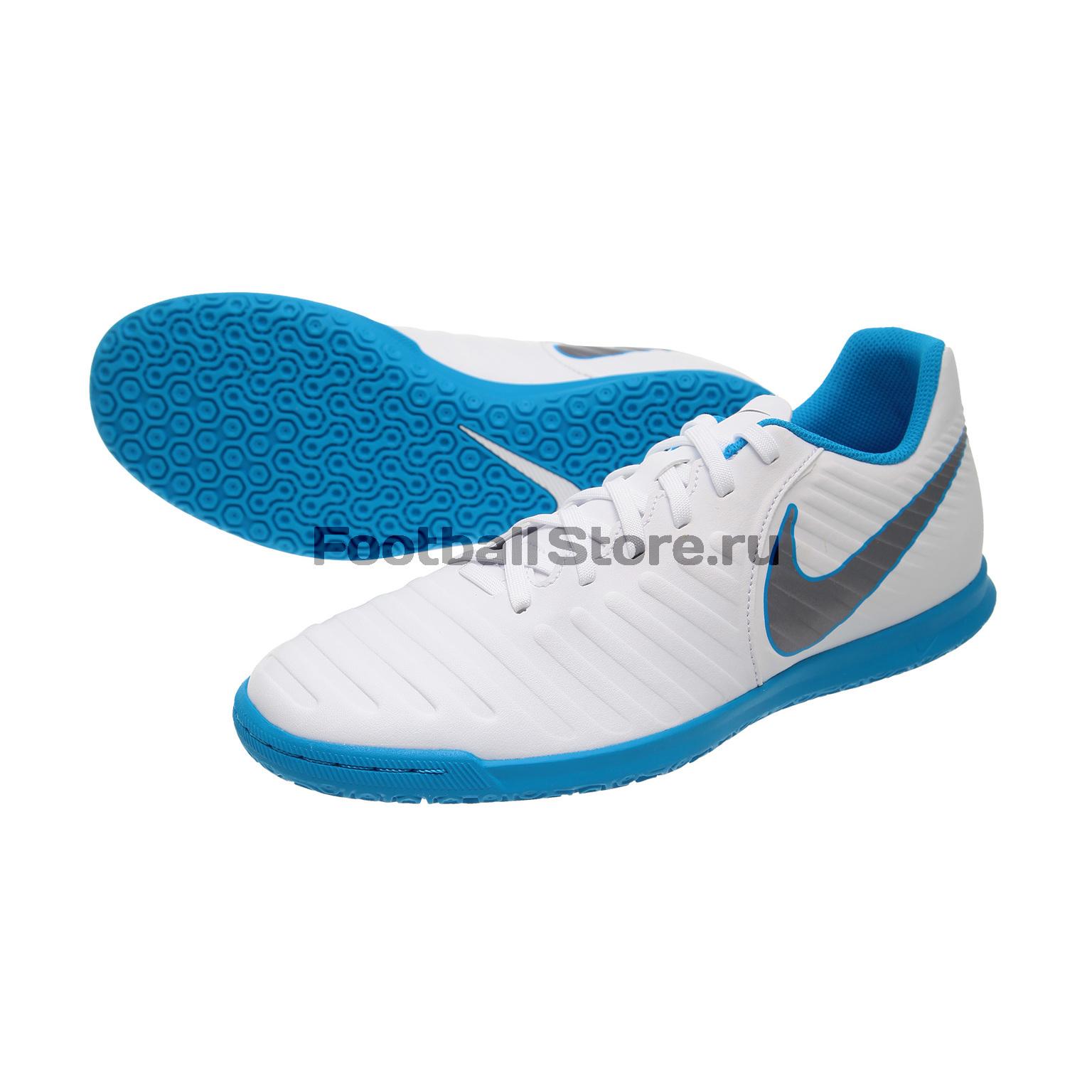 Обувь для зала Nike LegendX 7 Club IC AH7245-107 шиповки nike lunar legendx 7 pro tf ah7249 080