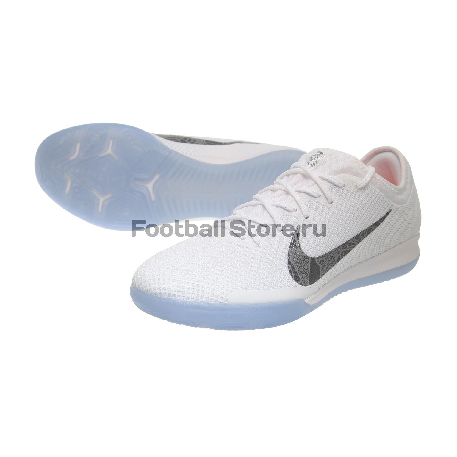 Обувь для зала Nike VaporX 12 Pro IC AH7387-107 клюшка для гольфа nike vapor pro 2015