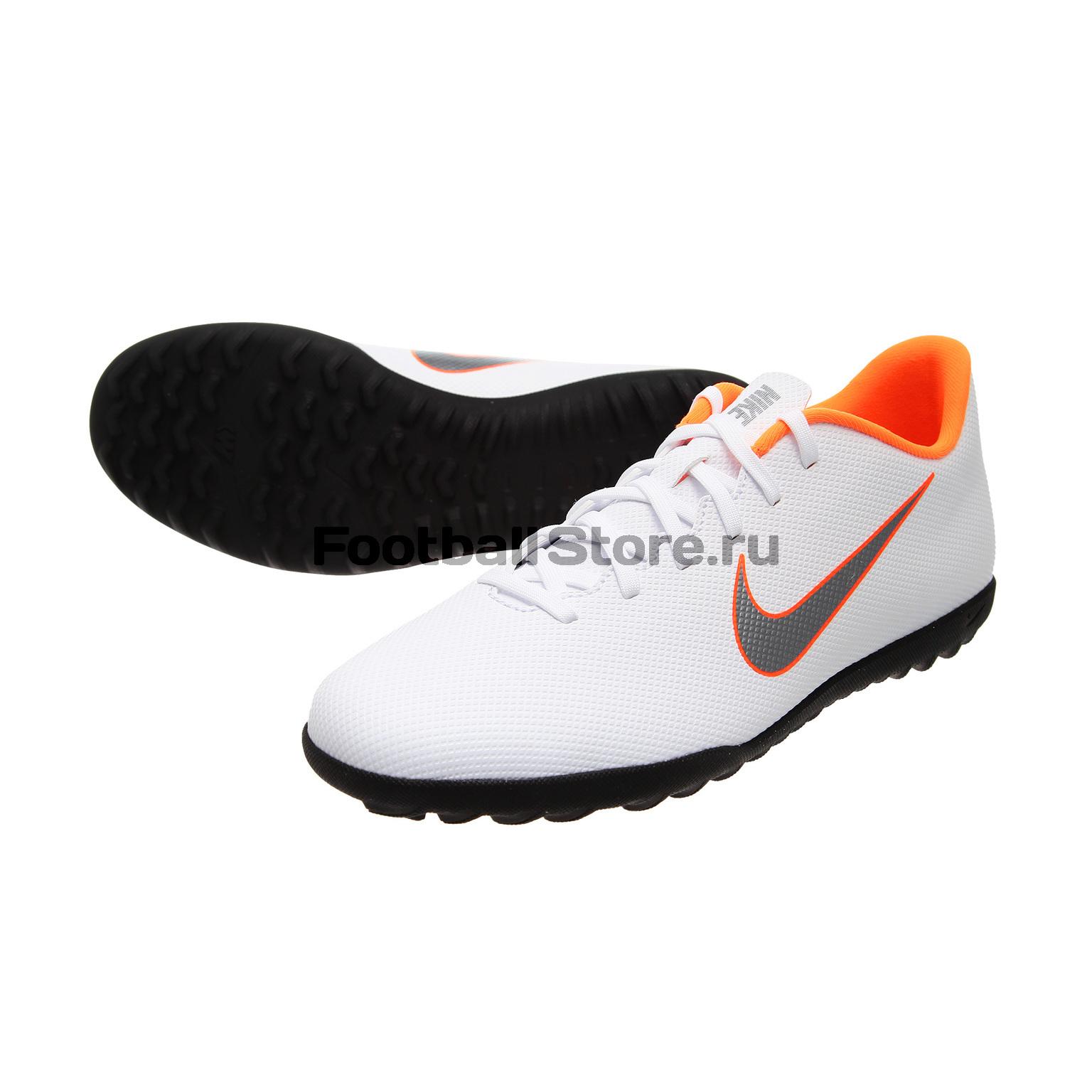 Шиповки Nike VaporX 12 Club TF AH7386-107 шиповки nike vaporx 12 pro tf ah7388 810