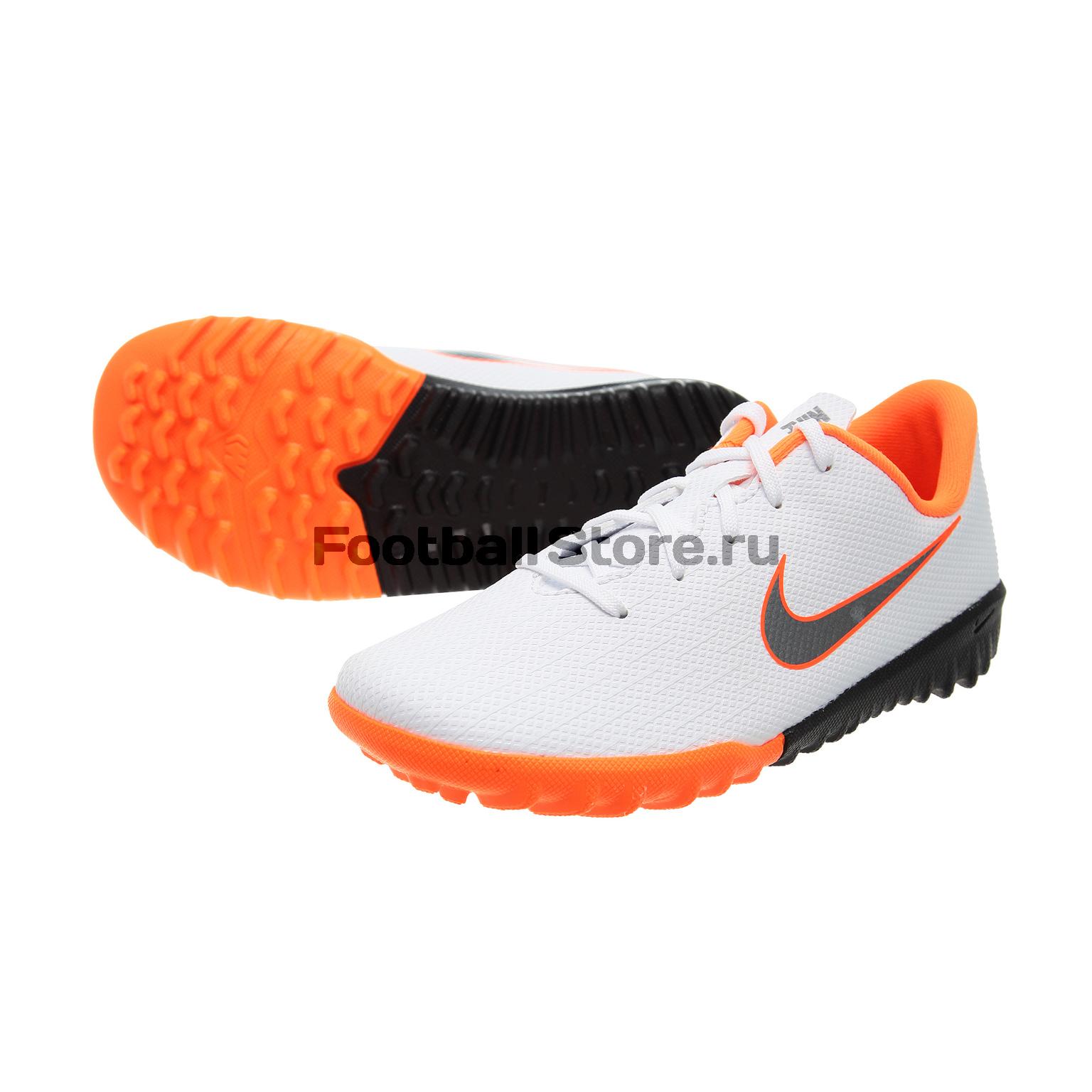 Шиповки детские Nike VaporX 12 Academy PS TF AH7353-107 шиповки nike vaporx 12 pro tf ah7388 810
