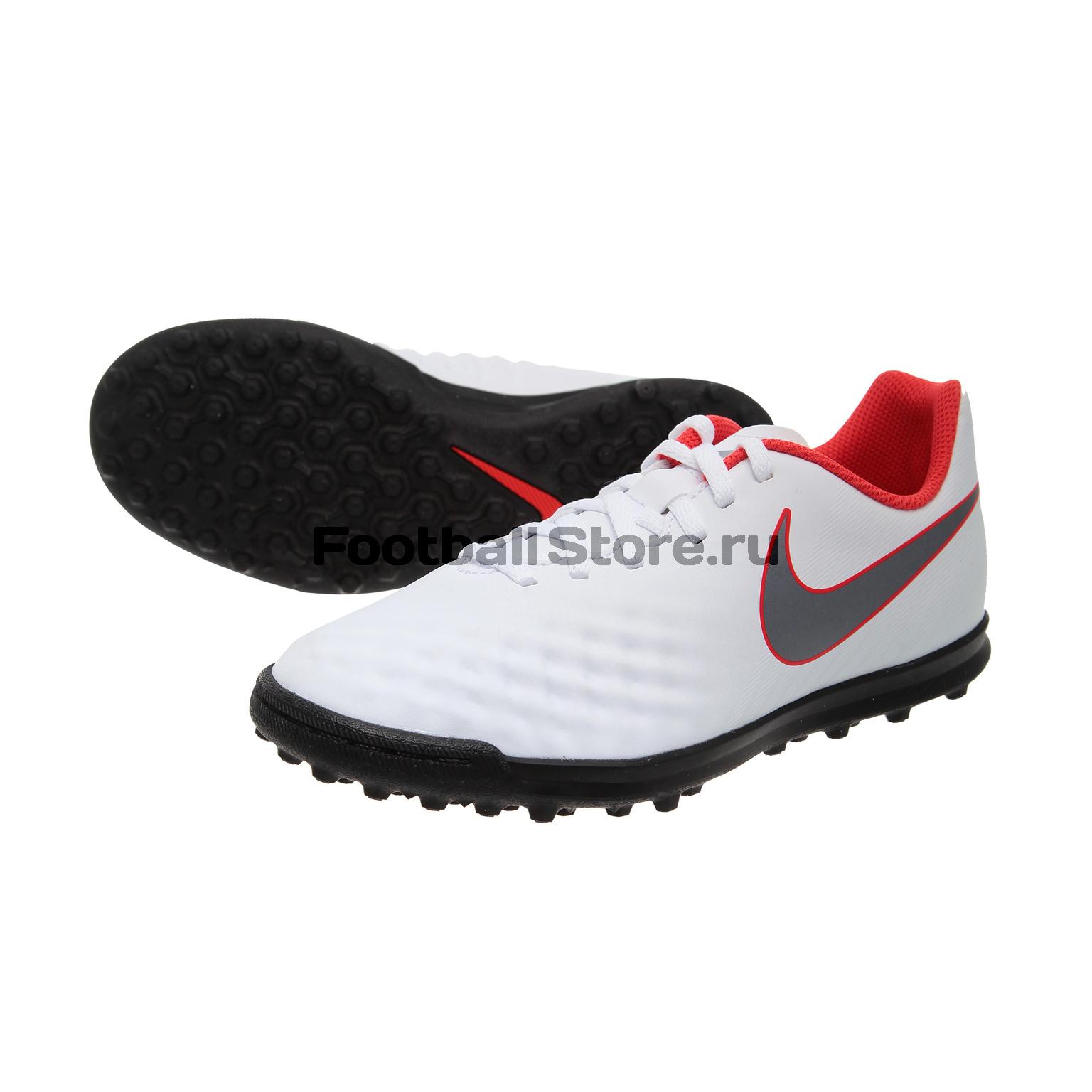 Шиповки детские Nike ObraX 2 Club TF AH7317-107 бутсы nike шиповки nike jr tiempox legend vi tf 819191 018