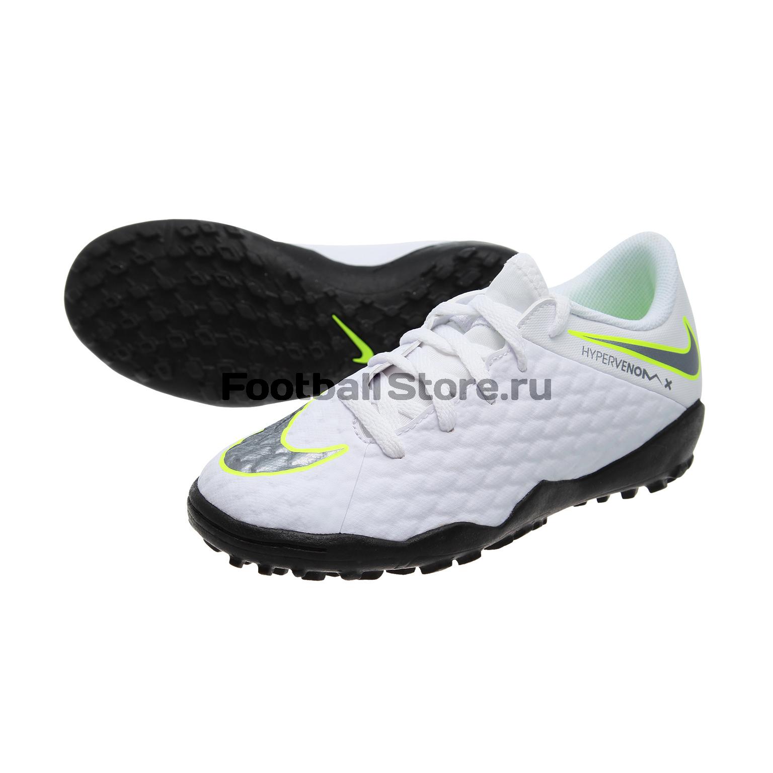 e01ba9aab35bf Шиповки Nike Hypervenom X 3 Academy TF AJ3815-001  Товары и цены ...