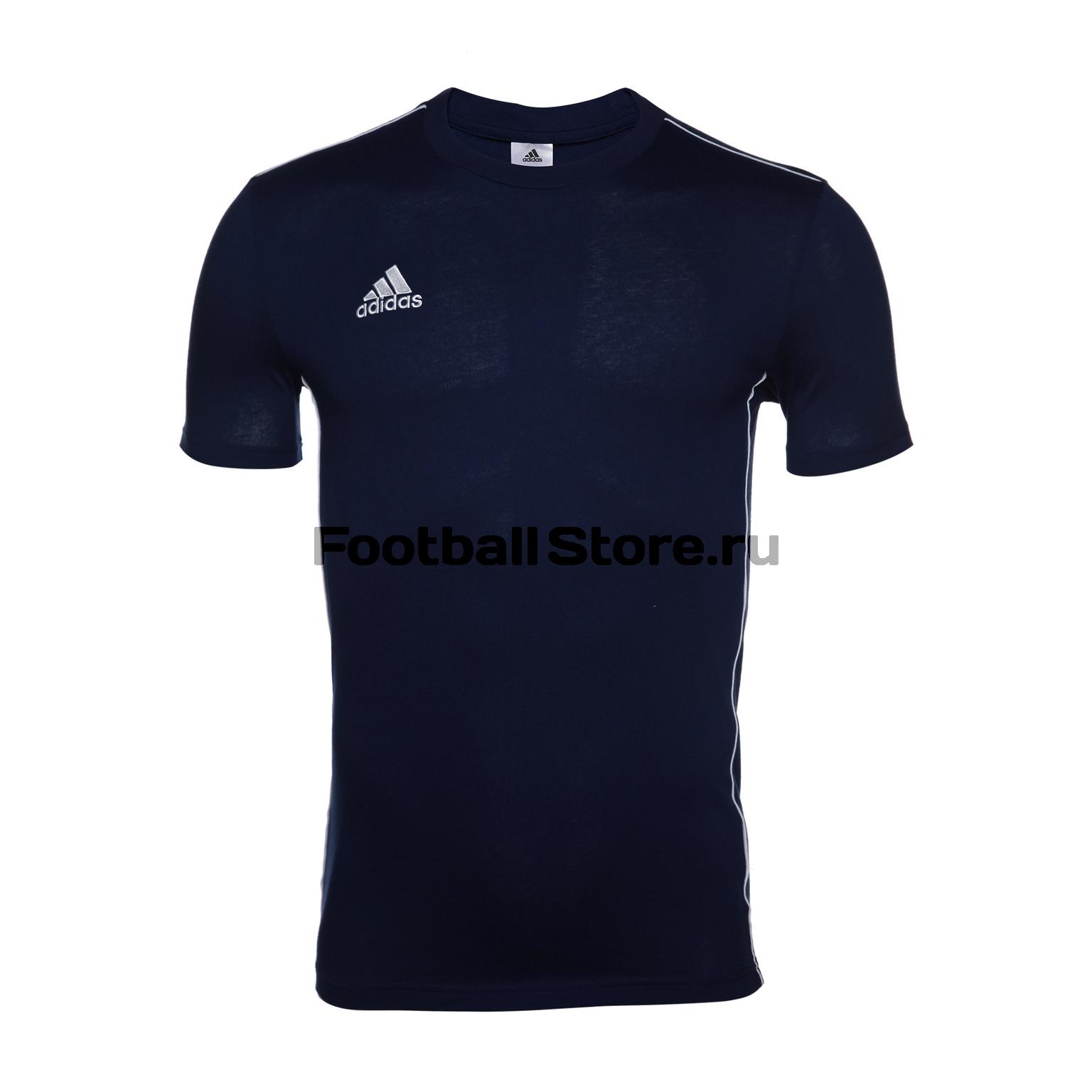 Футболка тренировочная Adidas Core18 Tee CV3981 футболка adidas футболка stu clima tee