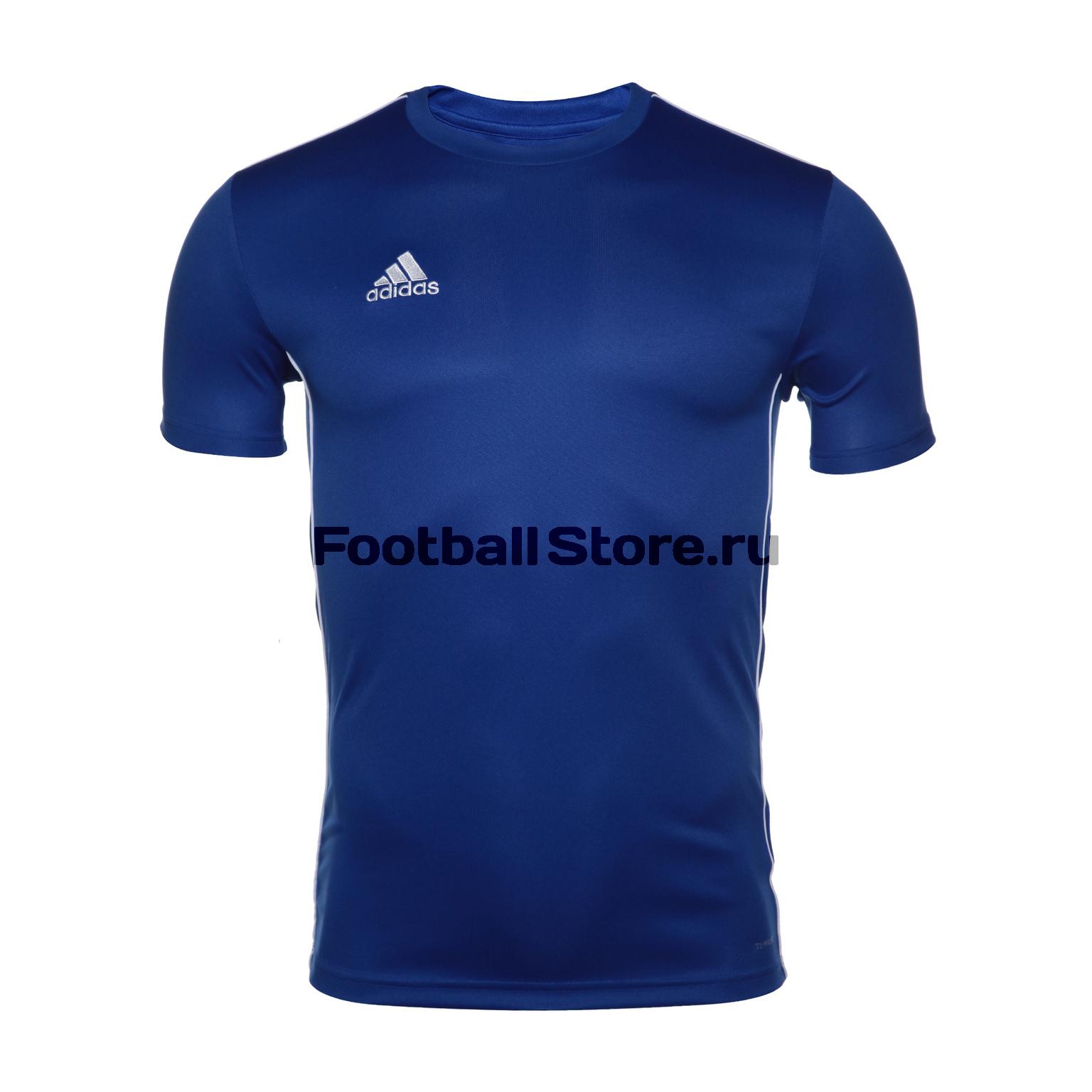 Футболка тренировочная Adidas Core18 JSY CV3451 футболка тренировочная adidas tiro19 tr jsy dt5288
