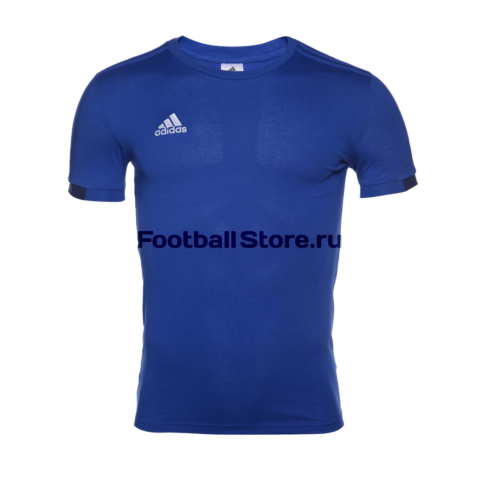 Футболка хлопковая Adidas Con18 Tee CF4365 все цены