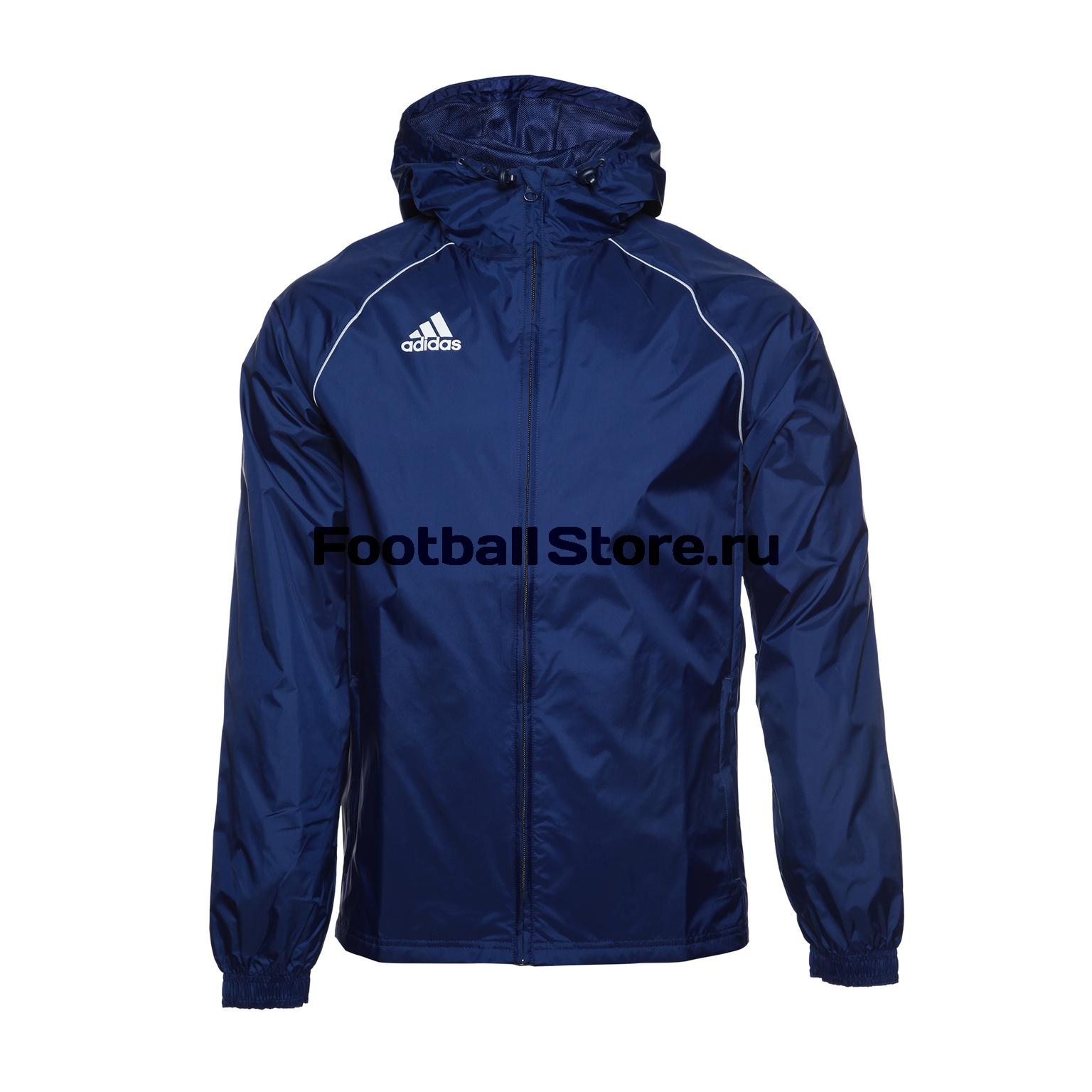 Ветровка Adidas Core18 Rain Jkt CV3694 куртки adidas куртка kanoip pd jkt