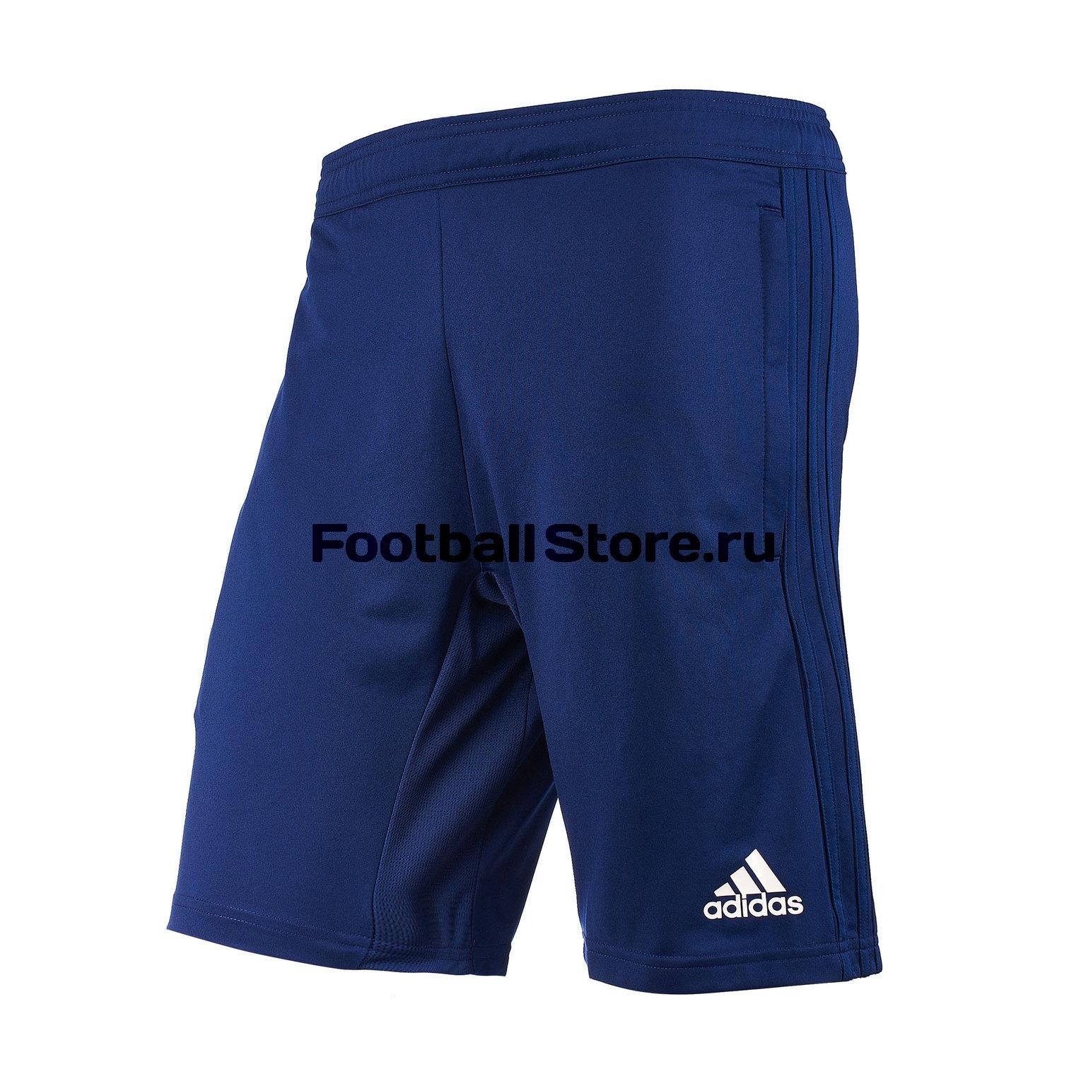 Шорты тренировочные Adidas Con18 CV8381 шорты тренировочные adidas russia sho cf0563