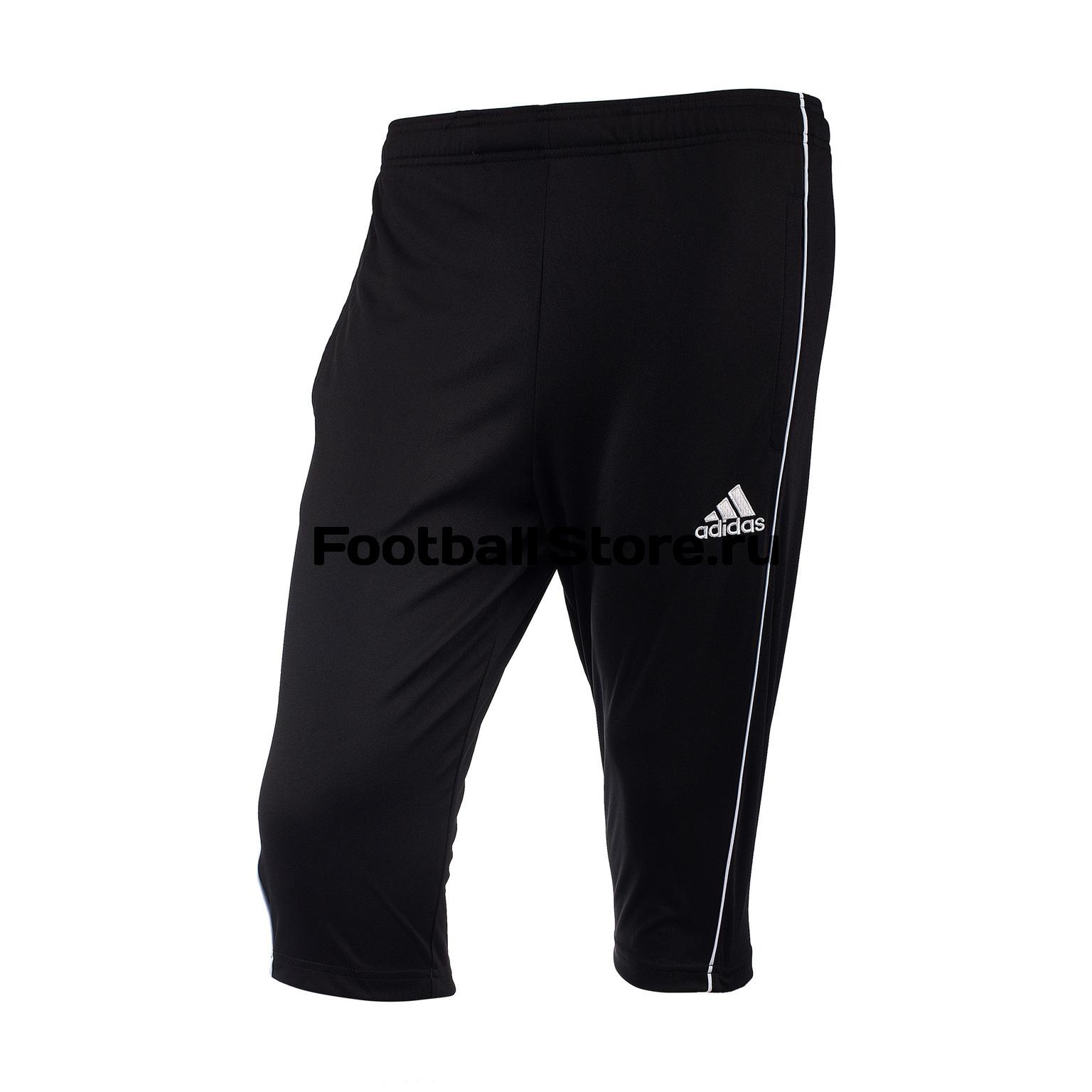 Брюки тренировочные Adidas Core18 3/4 Pnt CE9032 брюки adidas брюки тренировочные adidas tiro17 3 4 pnt bq2645