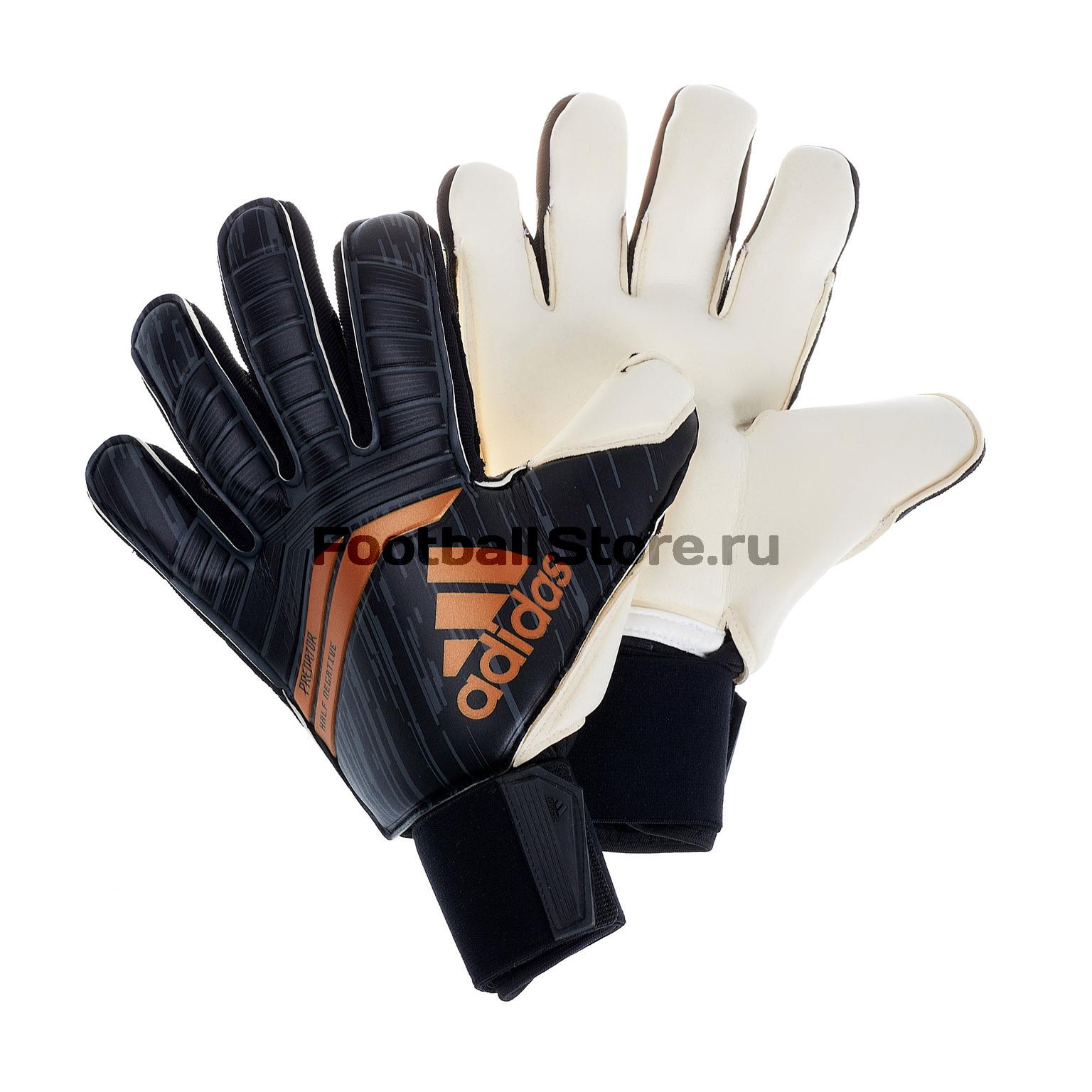 Перчатки вратарские Adidas Pre Half Neg CF1356 перчатки вратарские adidas ace half neg az3688